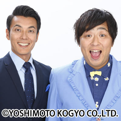 http://news.yoshimoto.co.jp/20170710164012-bf075eea79c54d8c2336988460579821b580b629.jpg