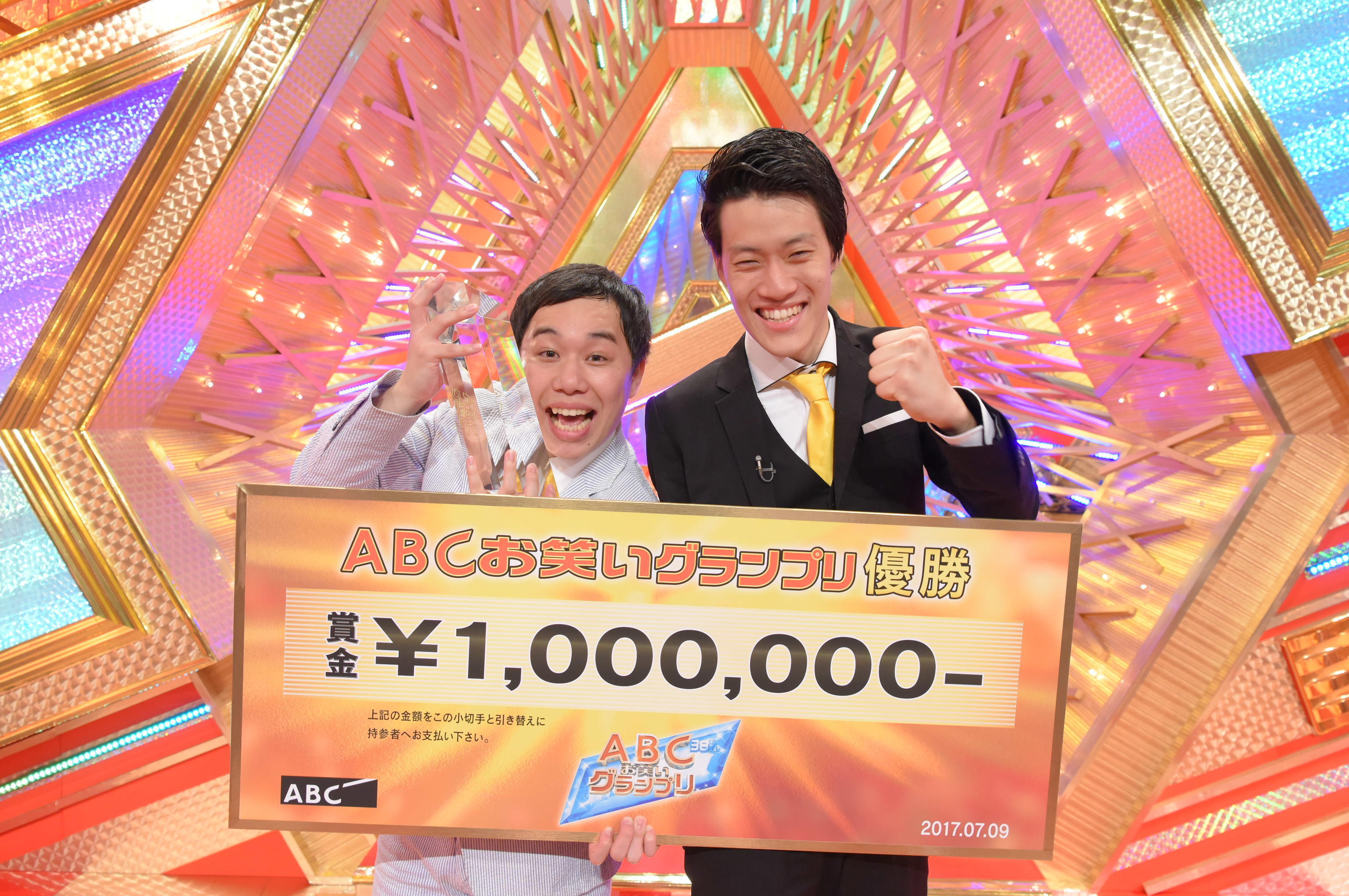 http://news.yoshimoto.co.jp/20170712103446-e47c7fe7b2d0d5f66b6a228628a2e91361091a2c.jpg