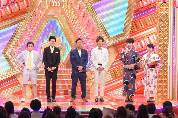 http://news.yoshimoto.co.jp/20170712104713-7f1644a80e72842f377f152e55461fdae5d98e2a.jpg