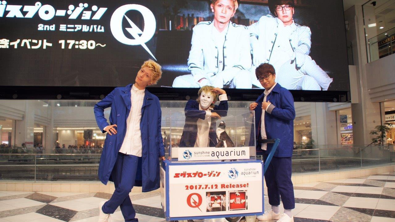 http://news.yoshimoto.co.jp/20170713002804-429395a4897da69b64030e35cd6351363022e215.jpg