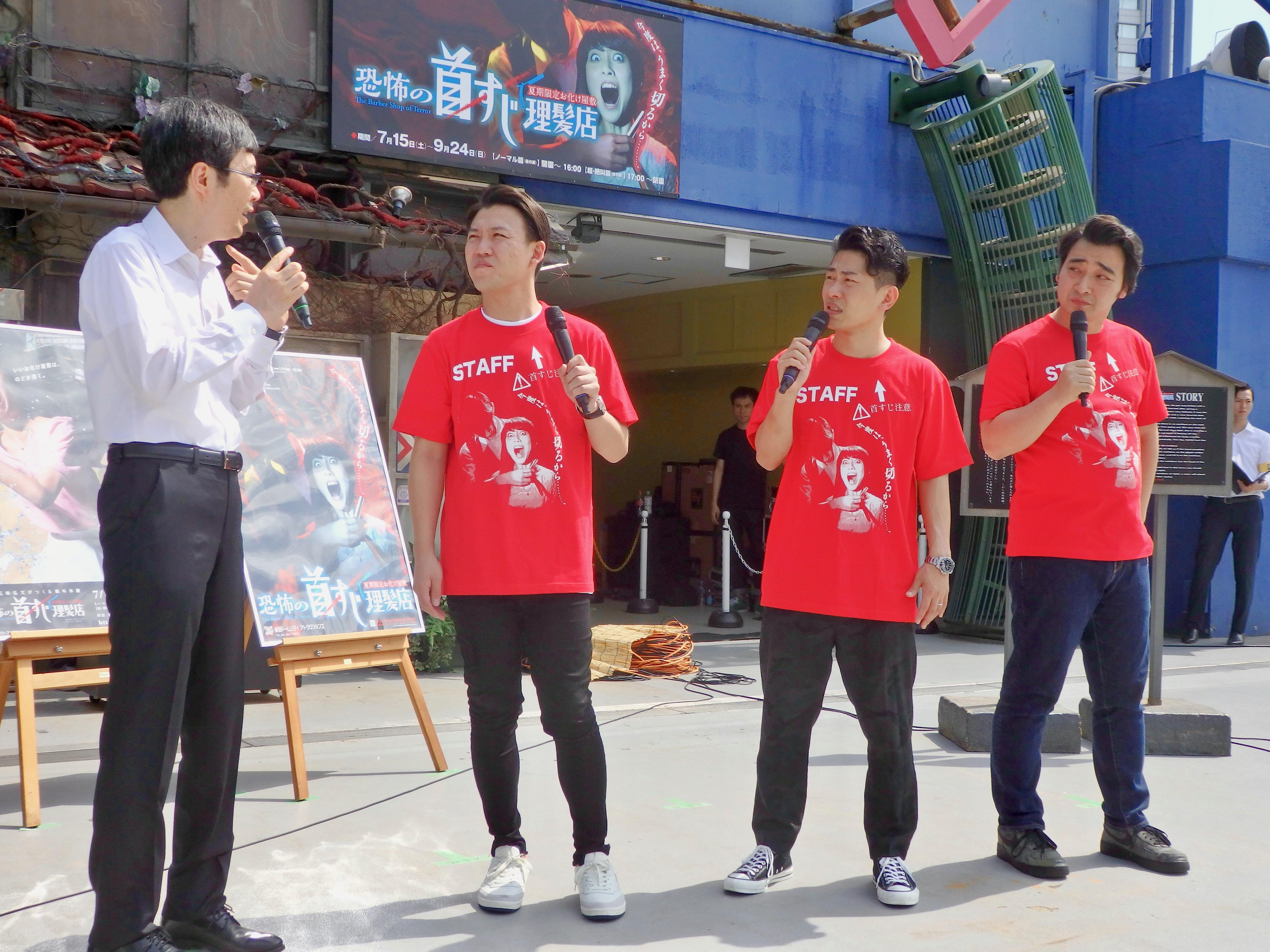 http://news.yoshimoto.co.jp/20170713055456-b06133c0754bff0bb1de6cf2010582f7149deb60.jpg