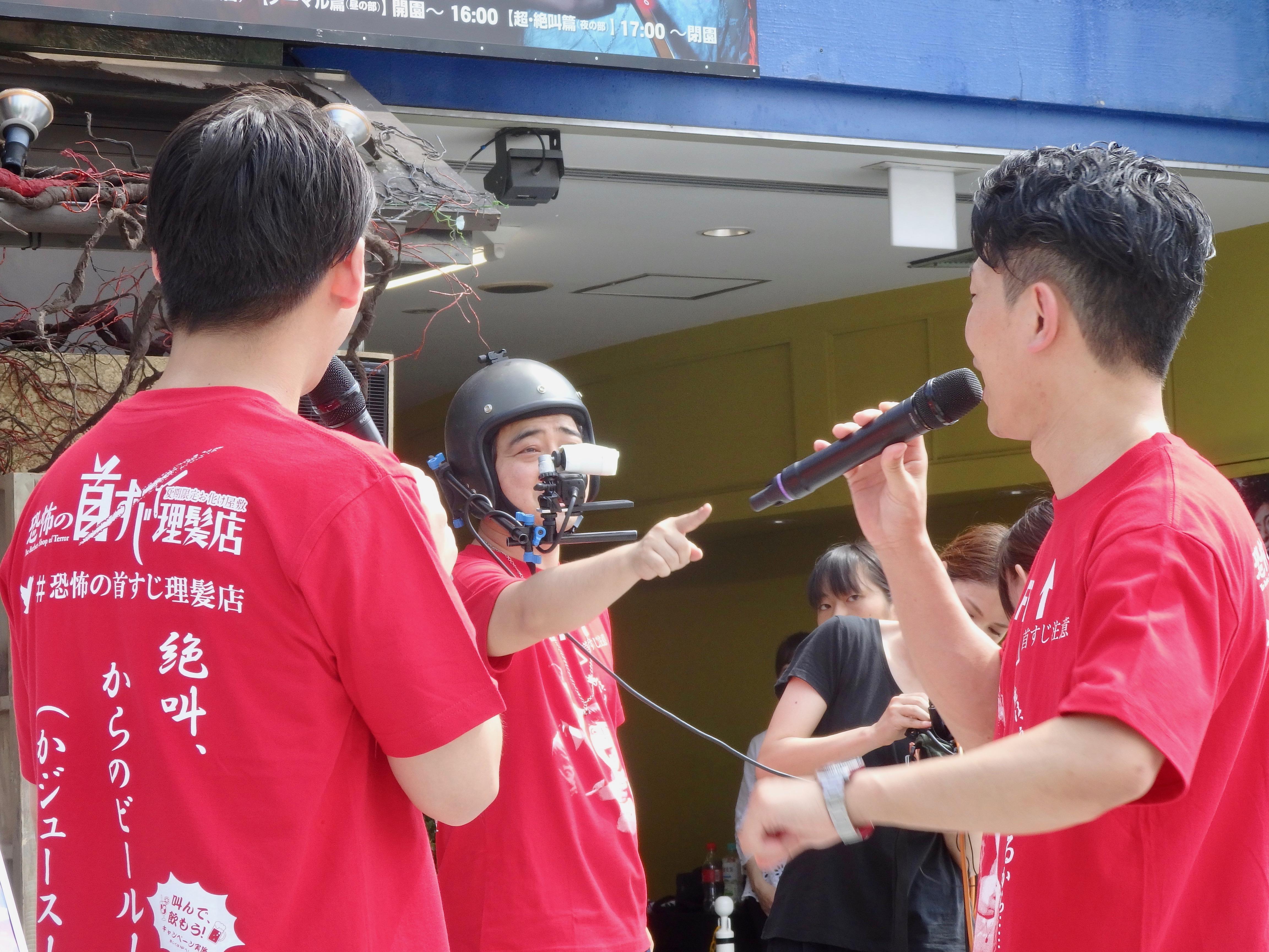 http://news.yoshimoto.co.jp/20170713055751-827d08c1c8204ec491ffcb0c2579c92b50f9df15.jpg