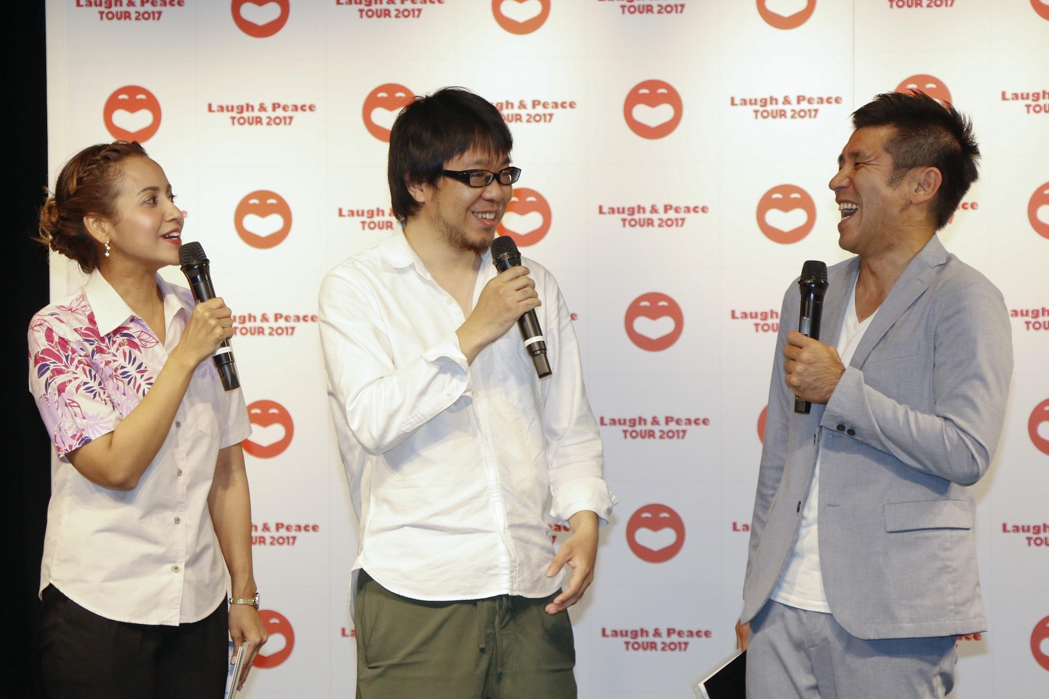 http://news.yoshimoto.co.jp/20170713104546-3e952860163d91cf857031c0186dce89c238e2c7.jpg