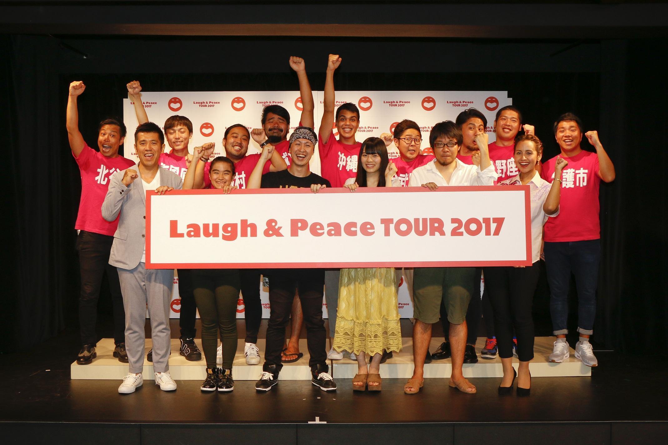 http://news.yoshimoto.co.jp/20170713104904-a842262d4a48b3eb96eefa7c805f0e6b07da2ef1.jpg