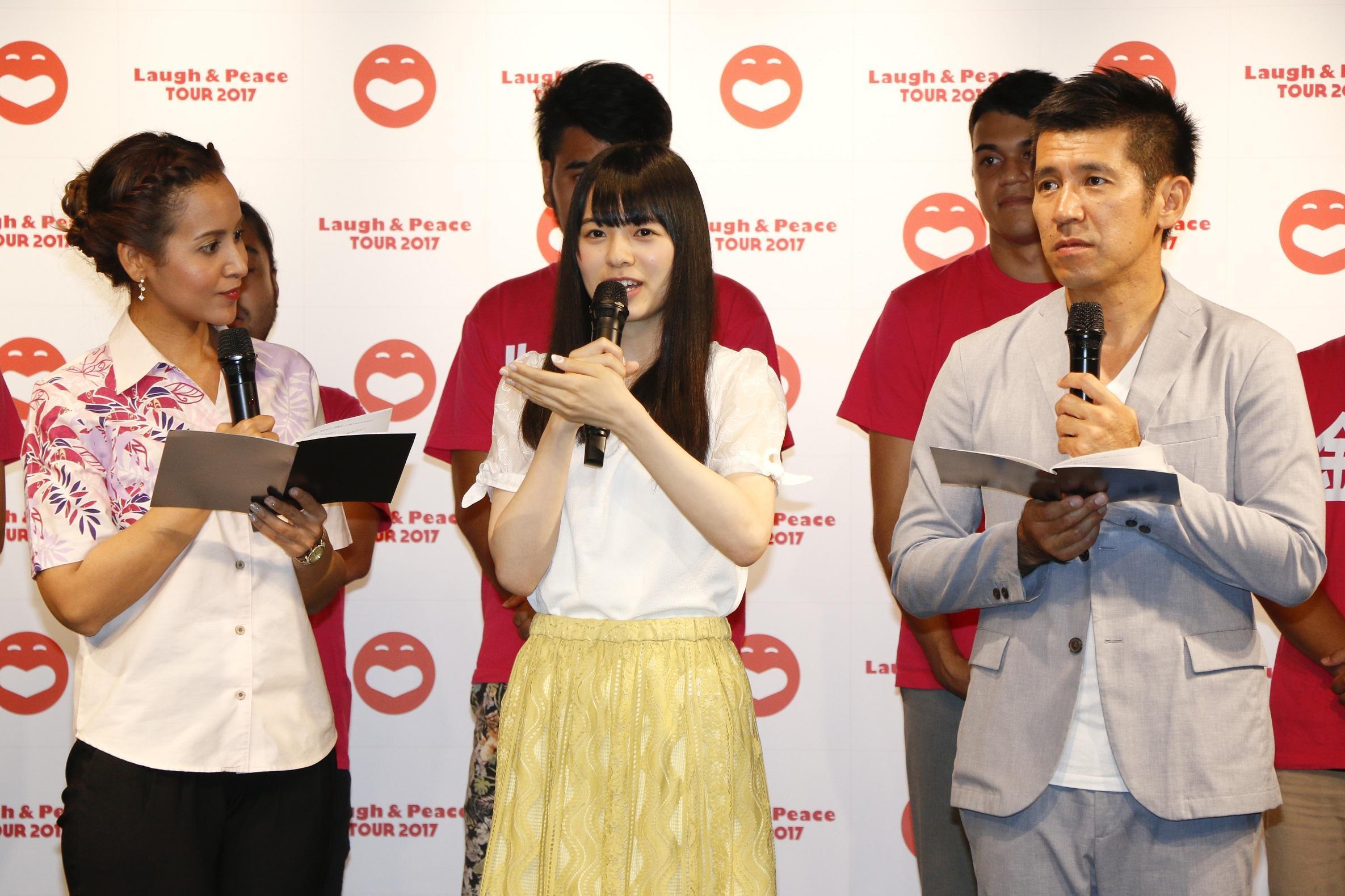 http://news.yoshimoto.co.jp/20170713104933-e7e0e4b9d5dcf5402648ca1c3c896f4d0cded61a.jpg