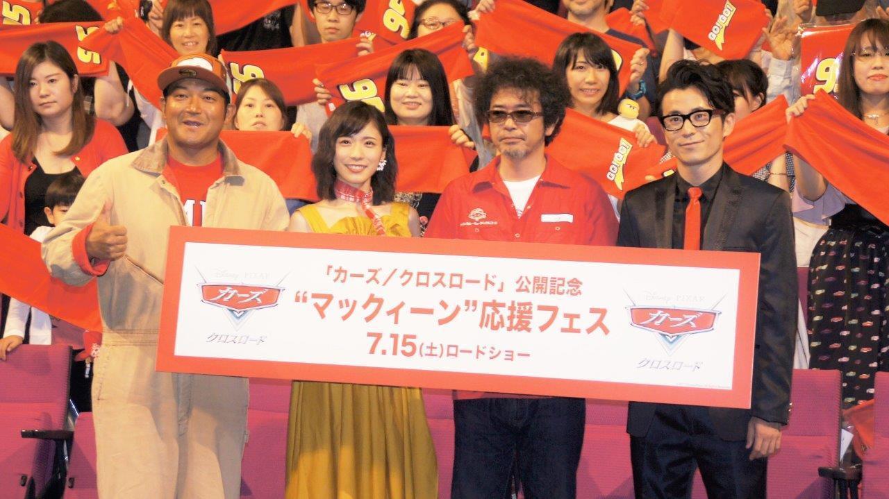 http://news.yoshimoto.co.jp/20170713215839-5b5c47b47a835ce8b9fc0ce5bf7b5c2bee481e02.jpg