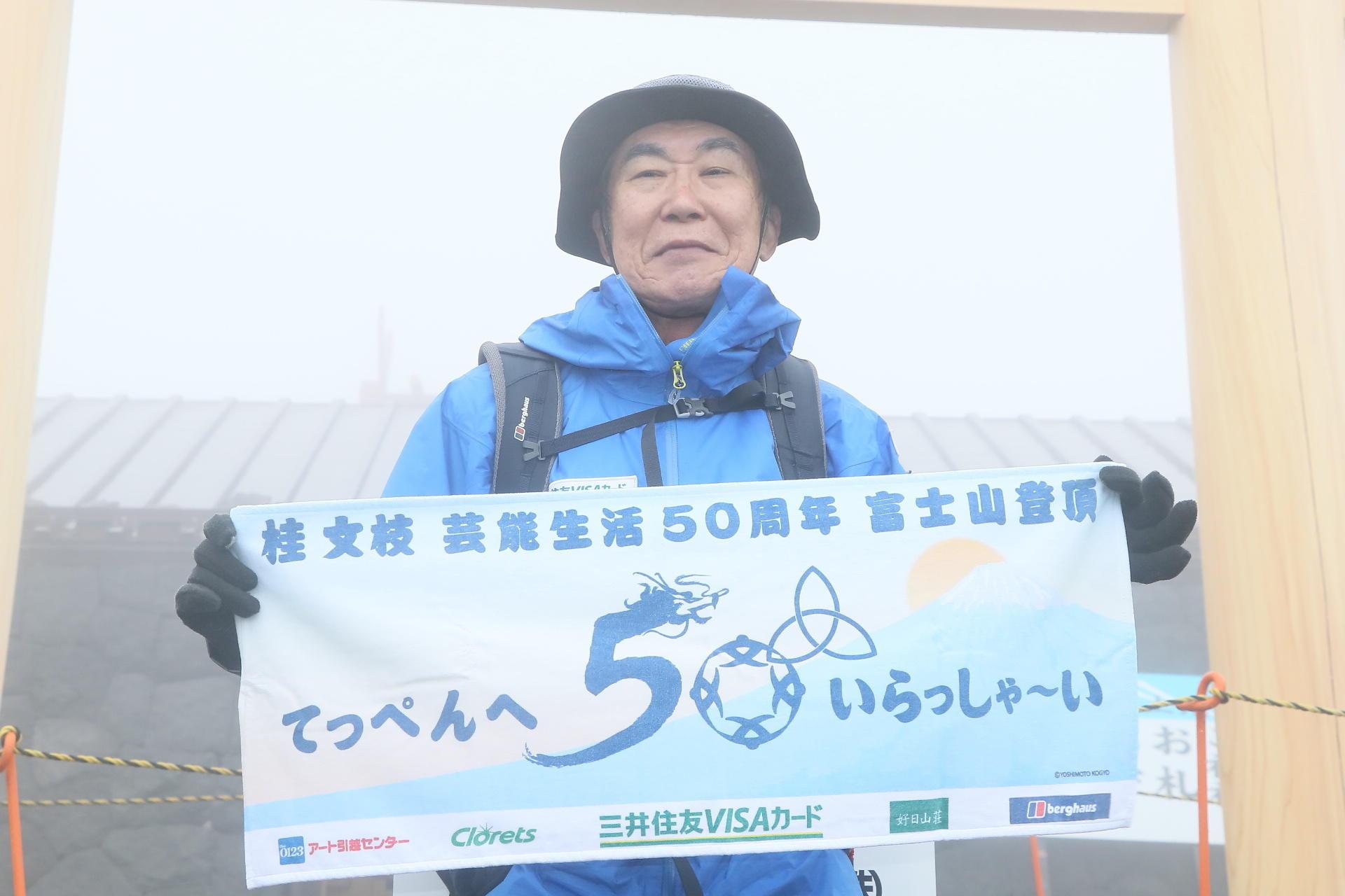 http://news.yoshimoto.co.jp/20170714100947-ff2cca8662b043c987d49ba2ede70cf19aeebe30.jpg