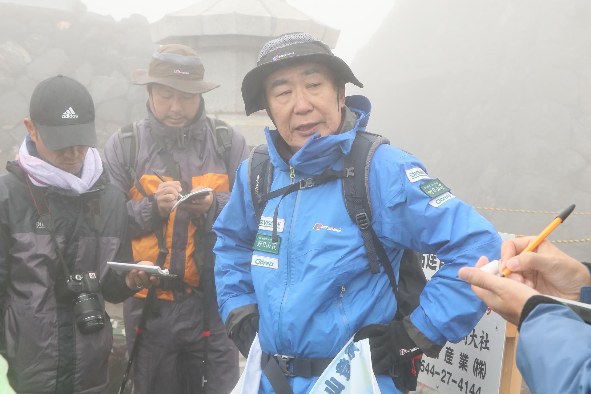 http://news.yoshimoto.co.jp/20170714101105-a7afa51d6f3dab0cb35ea8ae267db5b96ba6692c.jpg