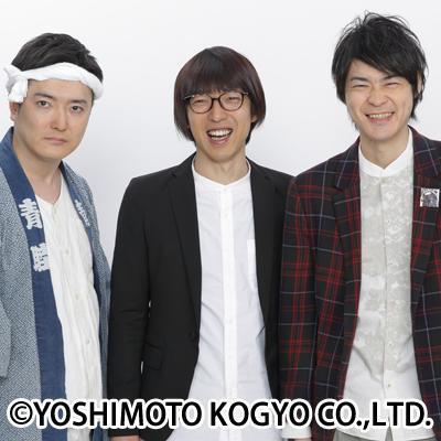http://news.yoshimoto.co.jp/20170714123048-b05116e81e3c5da39b31287a404f6f2f89254937.jpg