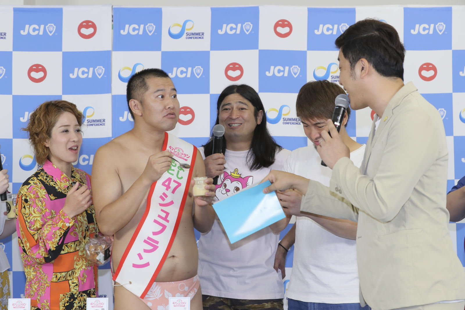 http://news.yoshimoto.co.jp/20170714133727-da210c06b782c2ed52369540996eb180b330331a.jpg