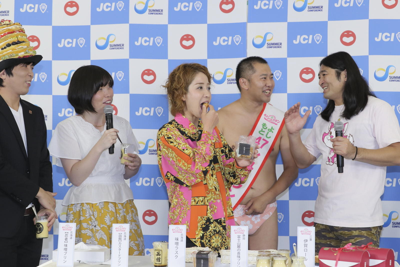 http://news.yoshimoto.co.jp/20170714133729-3aca537b0b1428f64c7ec6afbb69d15d84f3dbc5.jpg