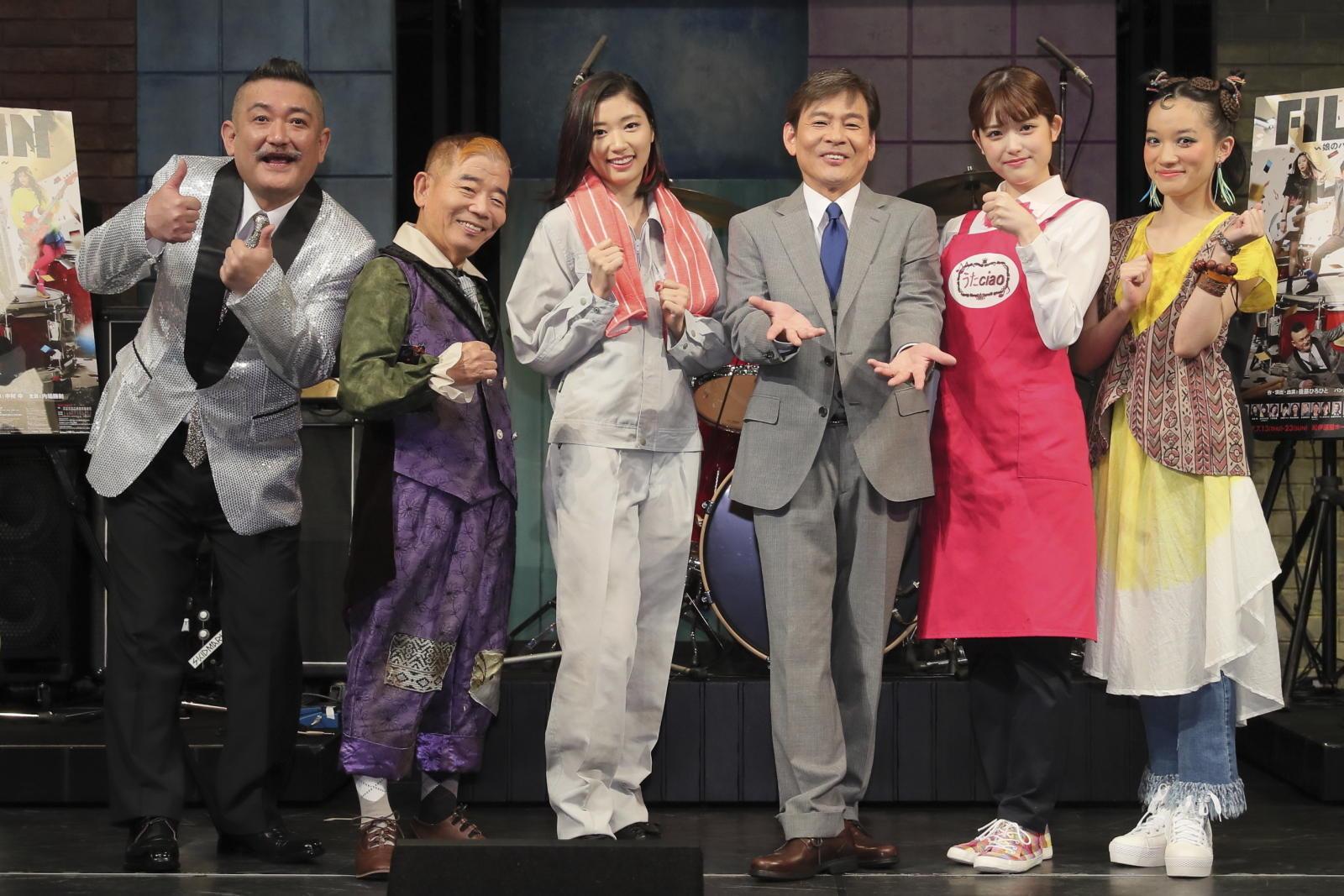 http://news.yoshimoto.co.jp/20170714145607-8775697da106326c720413646c2952d827616ace.jpg