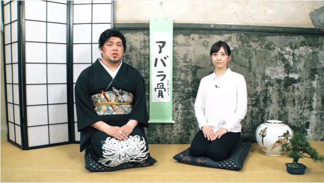 http://news.yoshimoto.co.jp/20170714173724-05eafb8a488fc82bbb3ee0c33536096400b8d078.png