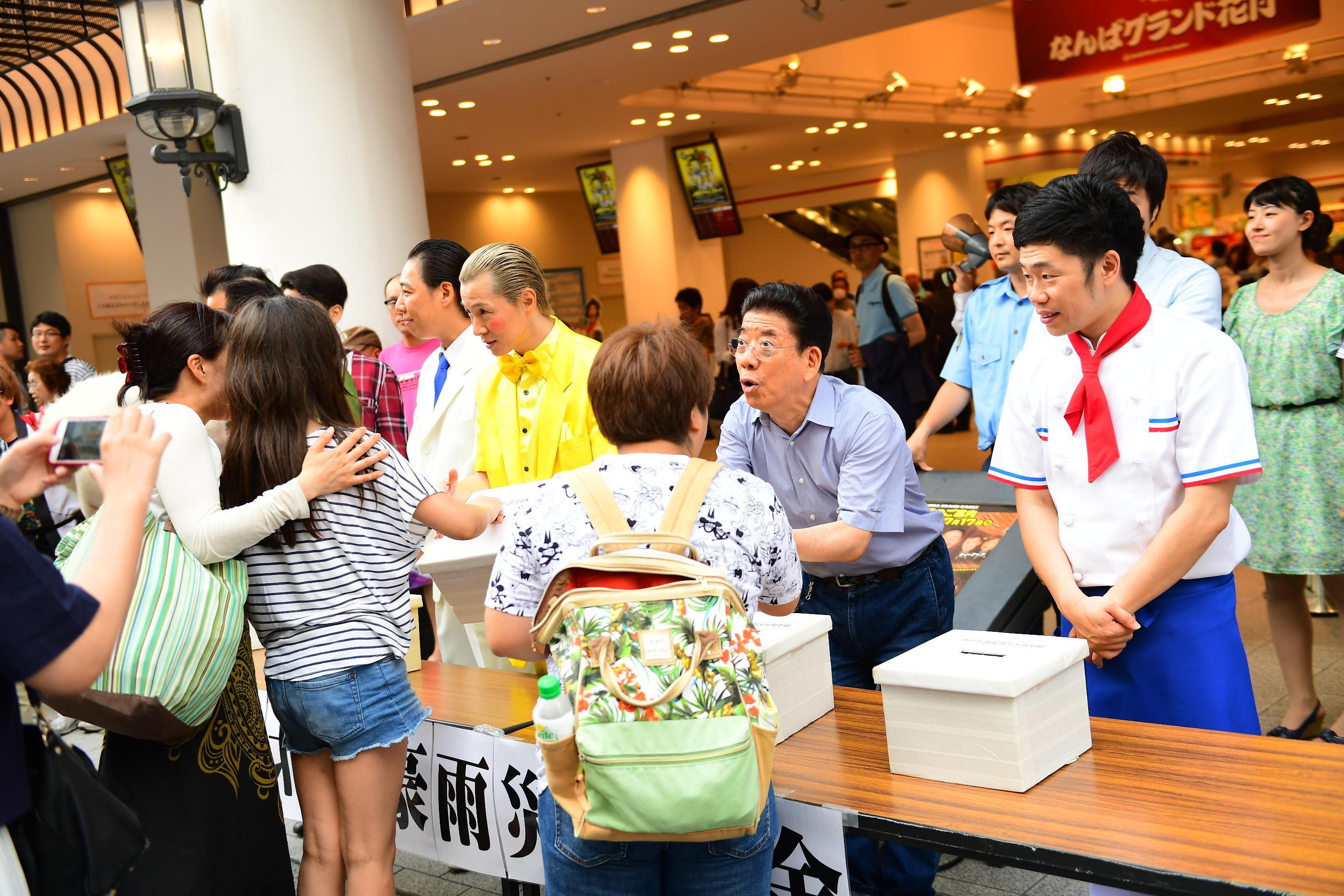 http://news.yoshimoto.co.jp/20170714222320-044eed44d2e659fd9877f7e6ff5d9ce211d36766.jpg