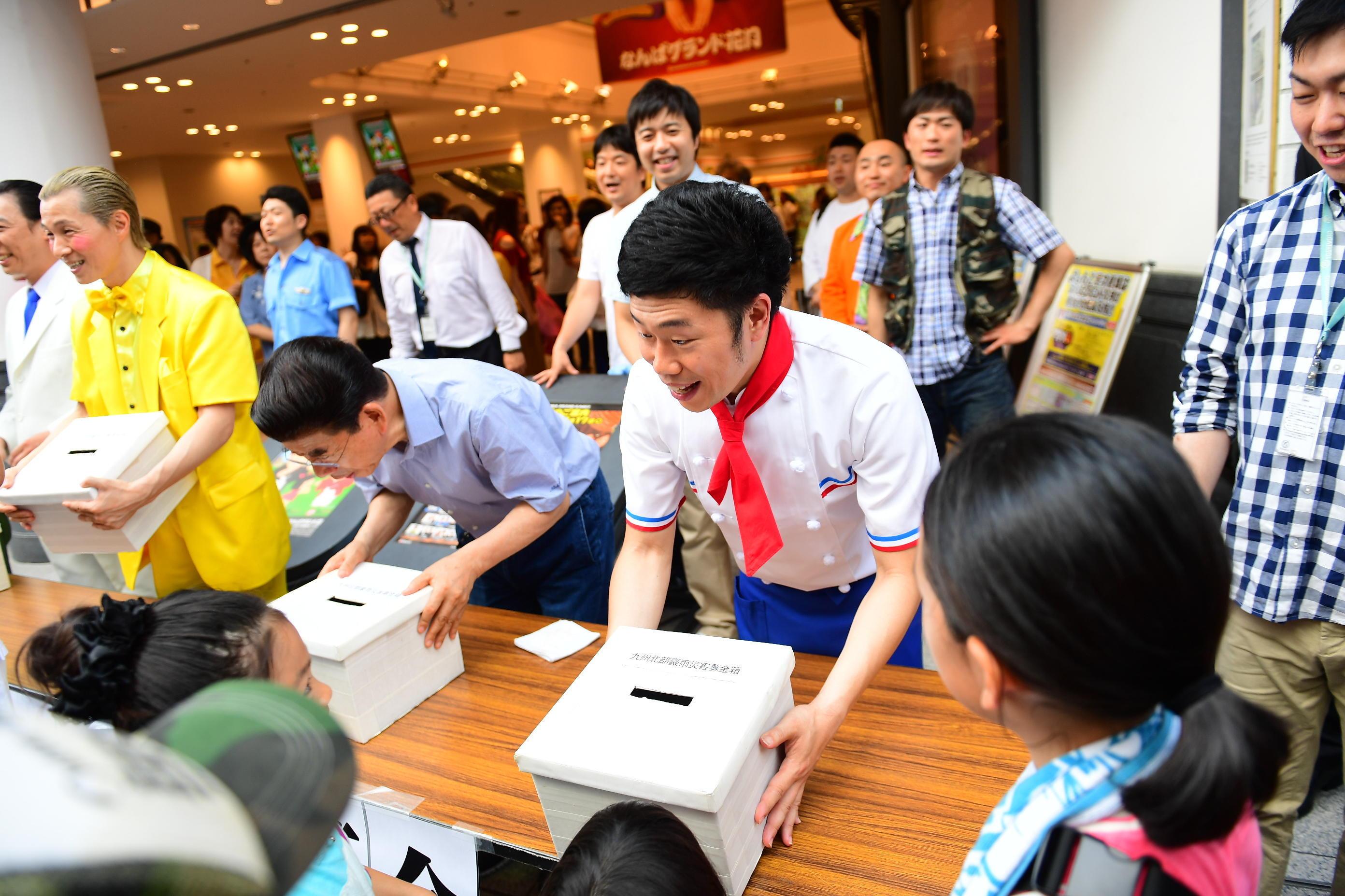 http://news.yoshimoto.co.jp/20170714222334-2be821f27ccb36209aeb76ed96e329d84e183625.jpg