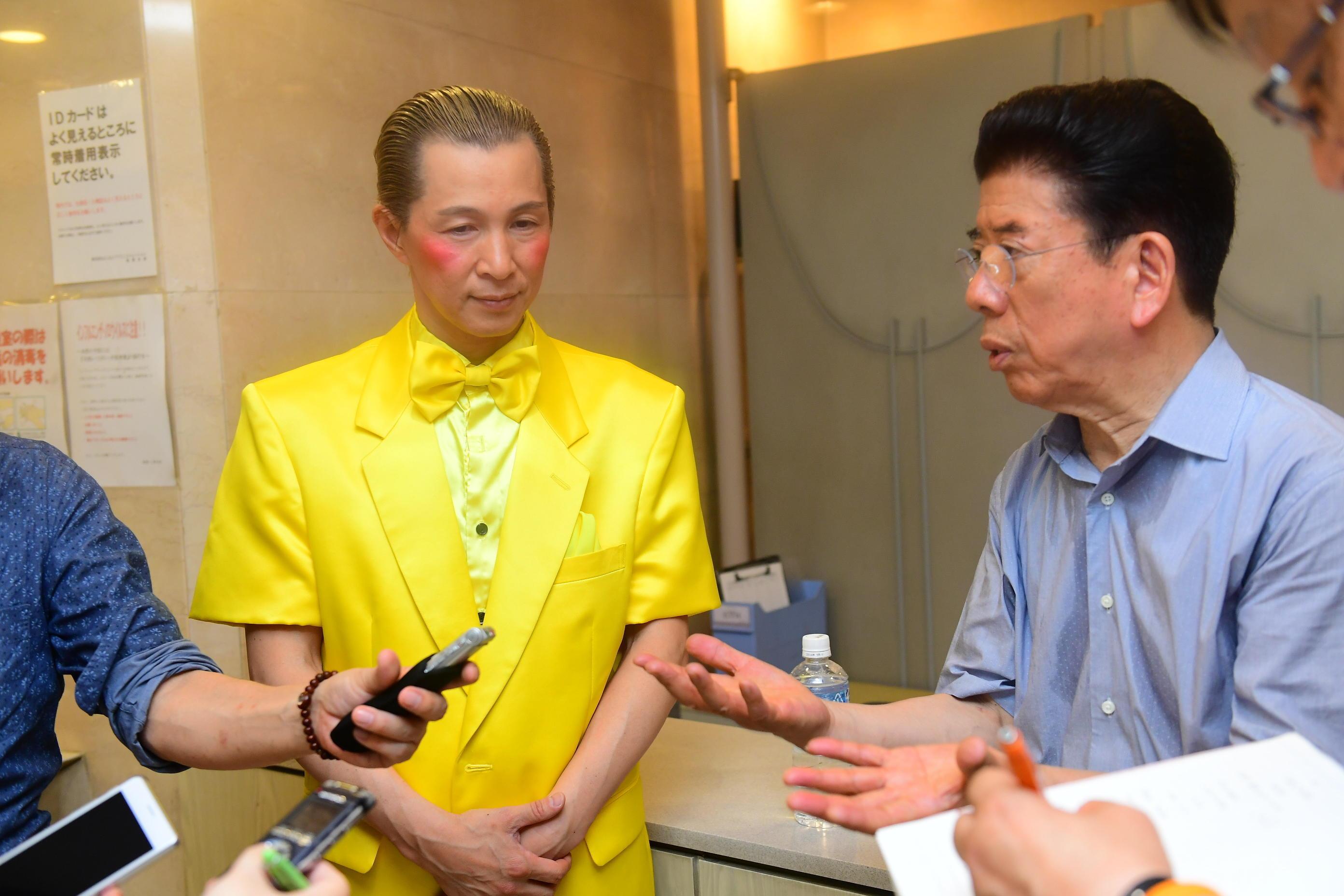 http://news.yoshimoto.co.jp/20170714222347-ca28046be6fa6cc7f66483b91abf5d3a0df626ff.jpg