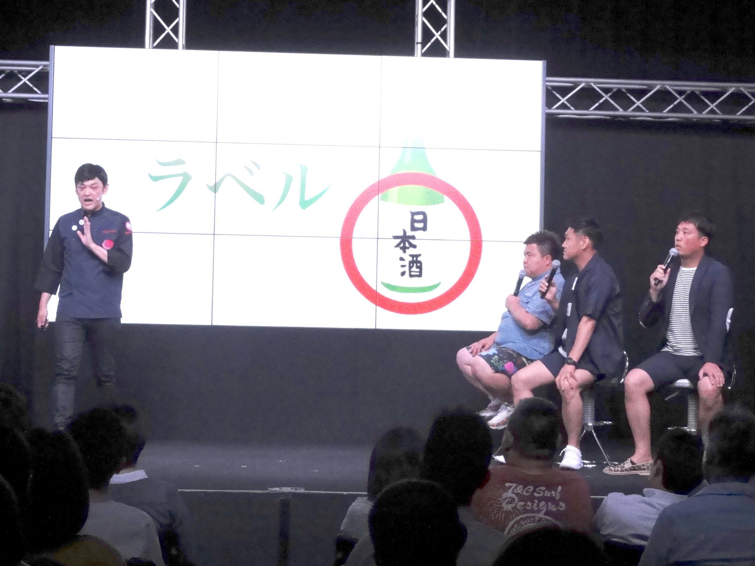http://news.yoshimoto.co.jp/20170715003621-ce09d3018400a3bb7bd60cc519e8ee24dd7e1e1e.jpg