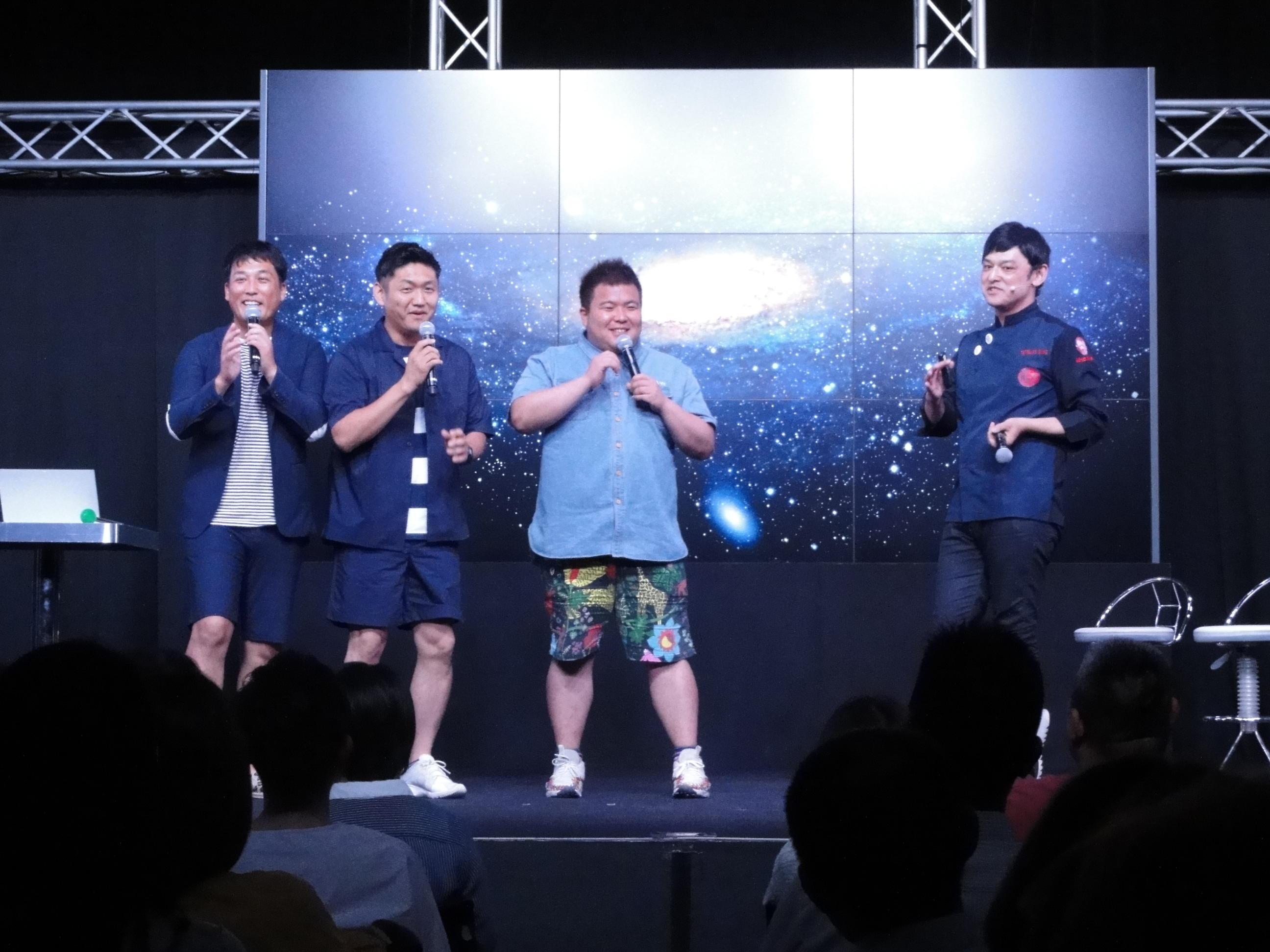 http://news.yoshimoto.co.jp/20170715003857-27d8c2b14eb9a017c2950cd6e62e9287c1af194c.jpg