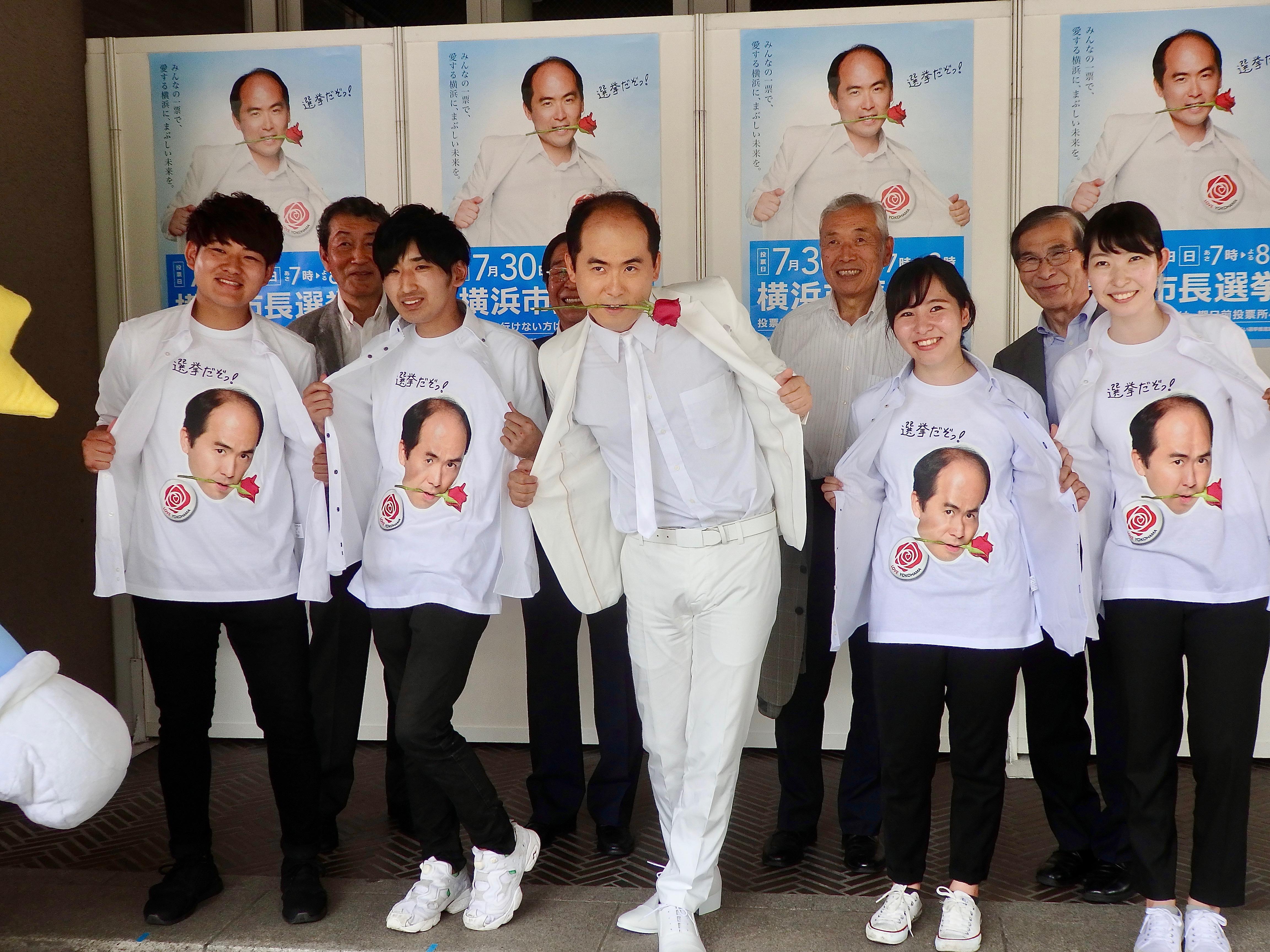 http://news.yoshimoto.co.jp/20170716163651-9af963ade9e30d37b13195a1e2b94a0ee928452e.jpg