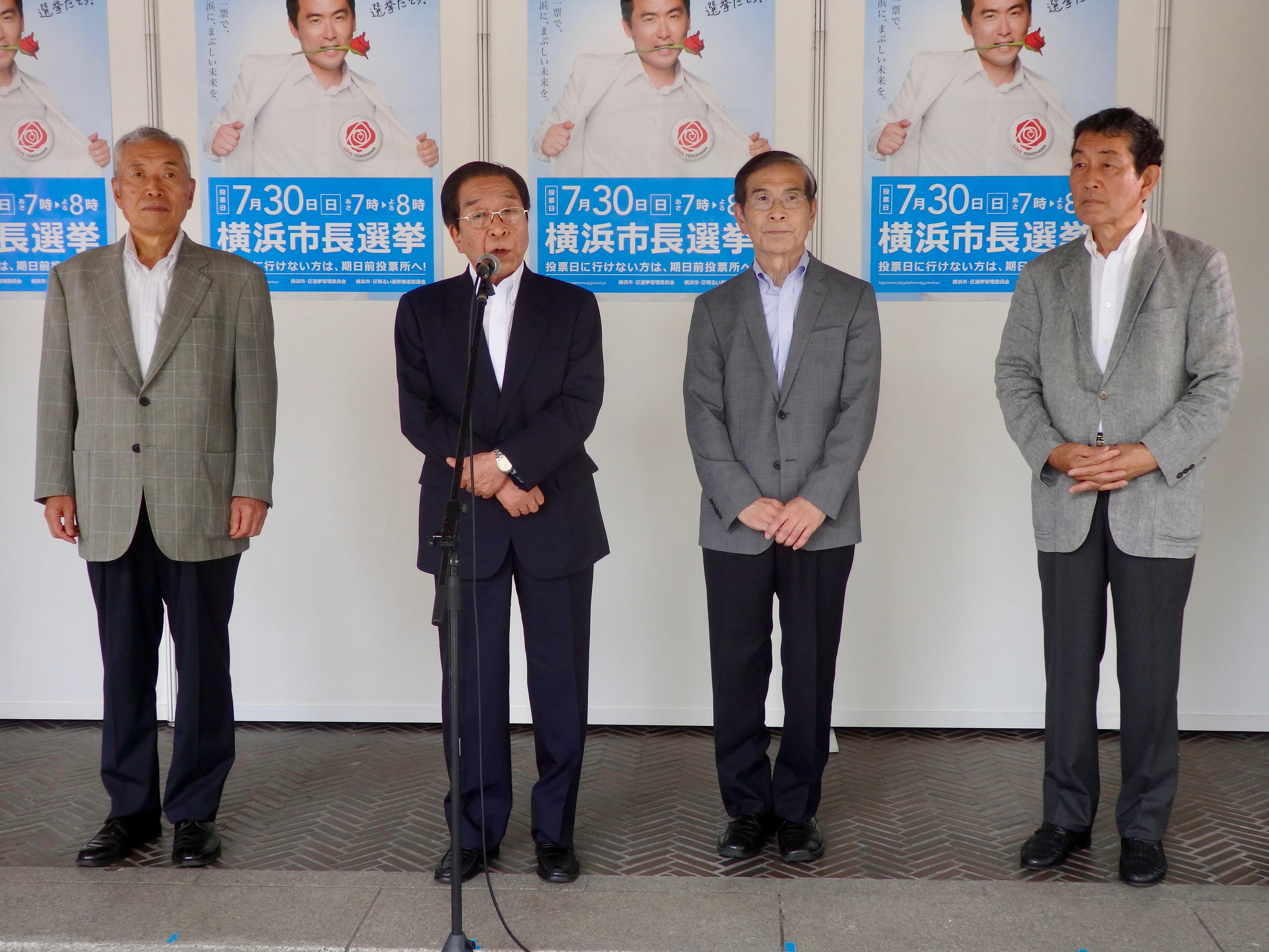 http://news.yoshimoto.co.jp/20170716164058-6411fdb9d6c07e20b033629958bb0bdb326cfef3.jpg