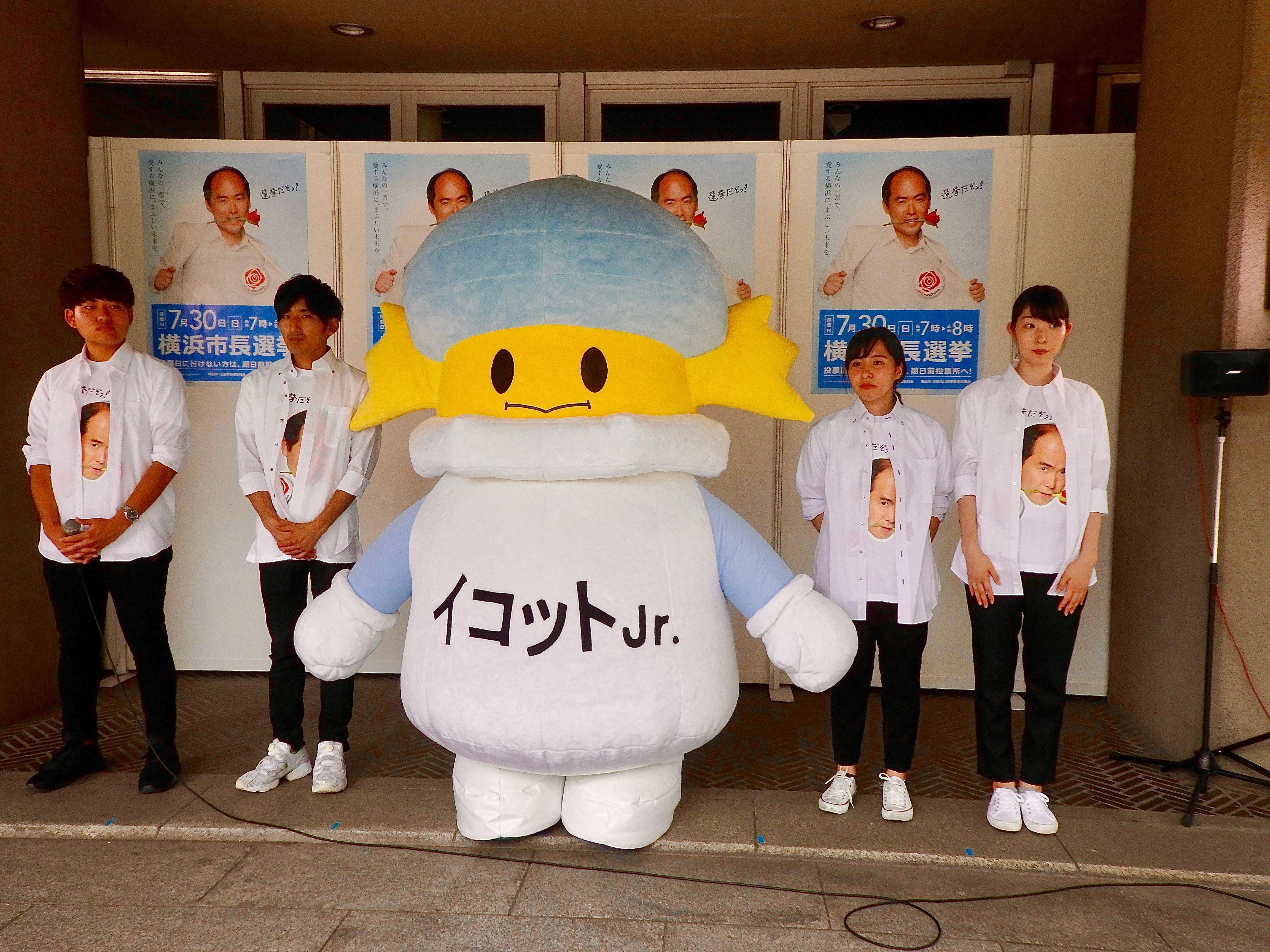 http://news.yoshimoto.co.jp/20170716164150-803c8294ab8375c2a1f91b533a0559cab4c96bc0.jpg