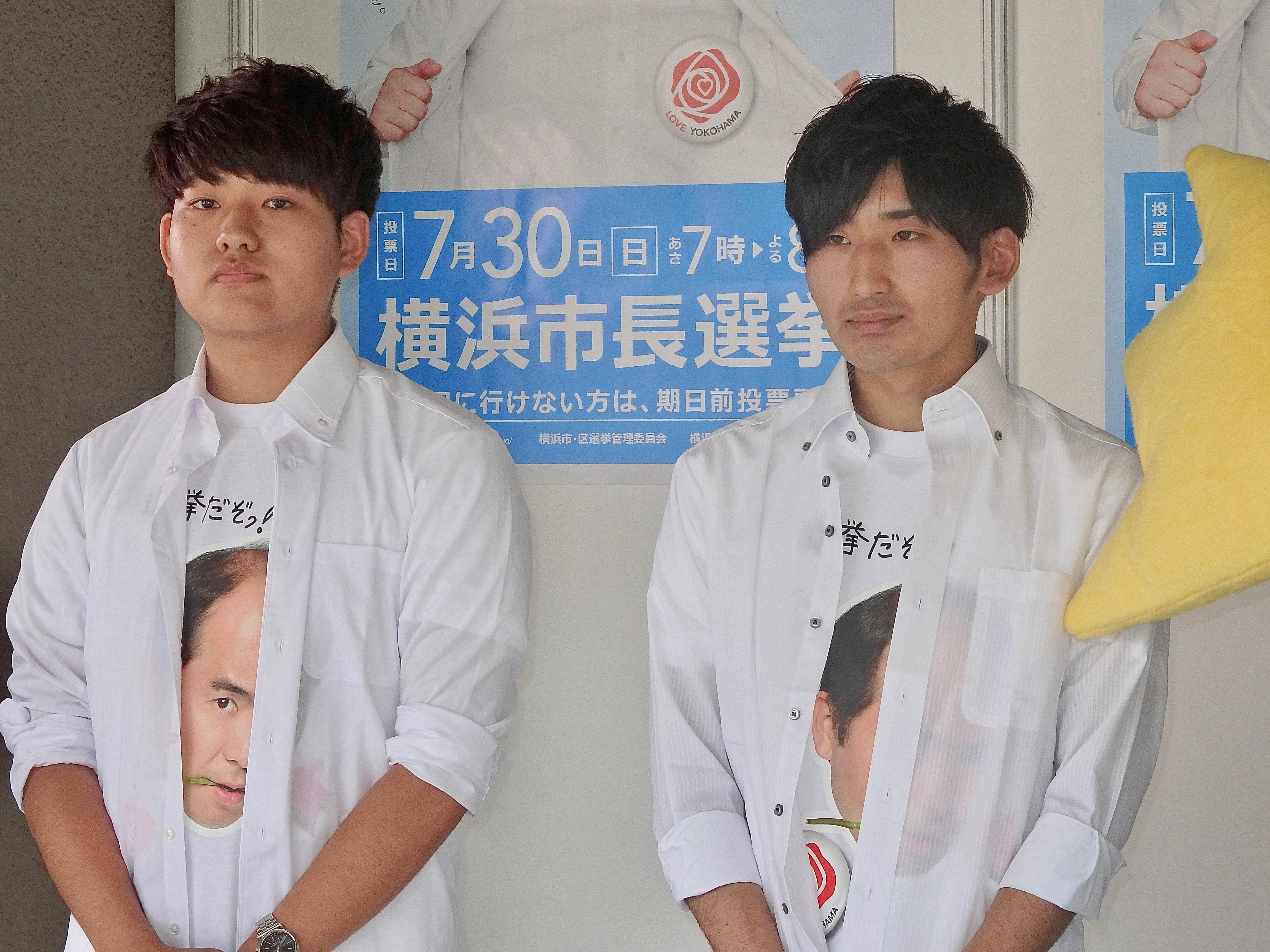 http://news.yoshimoto.co.jp/20170716164337-ba7e94cb61b836f37ce6d0ab9bd47b1f90351f55.jpg