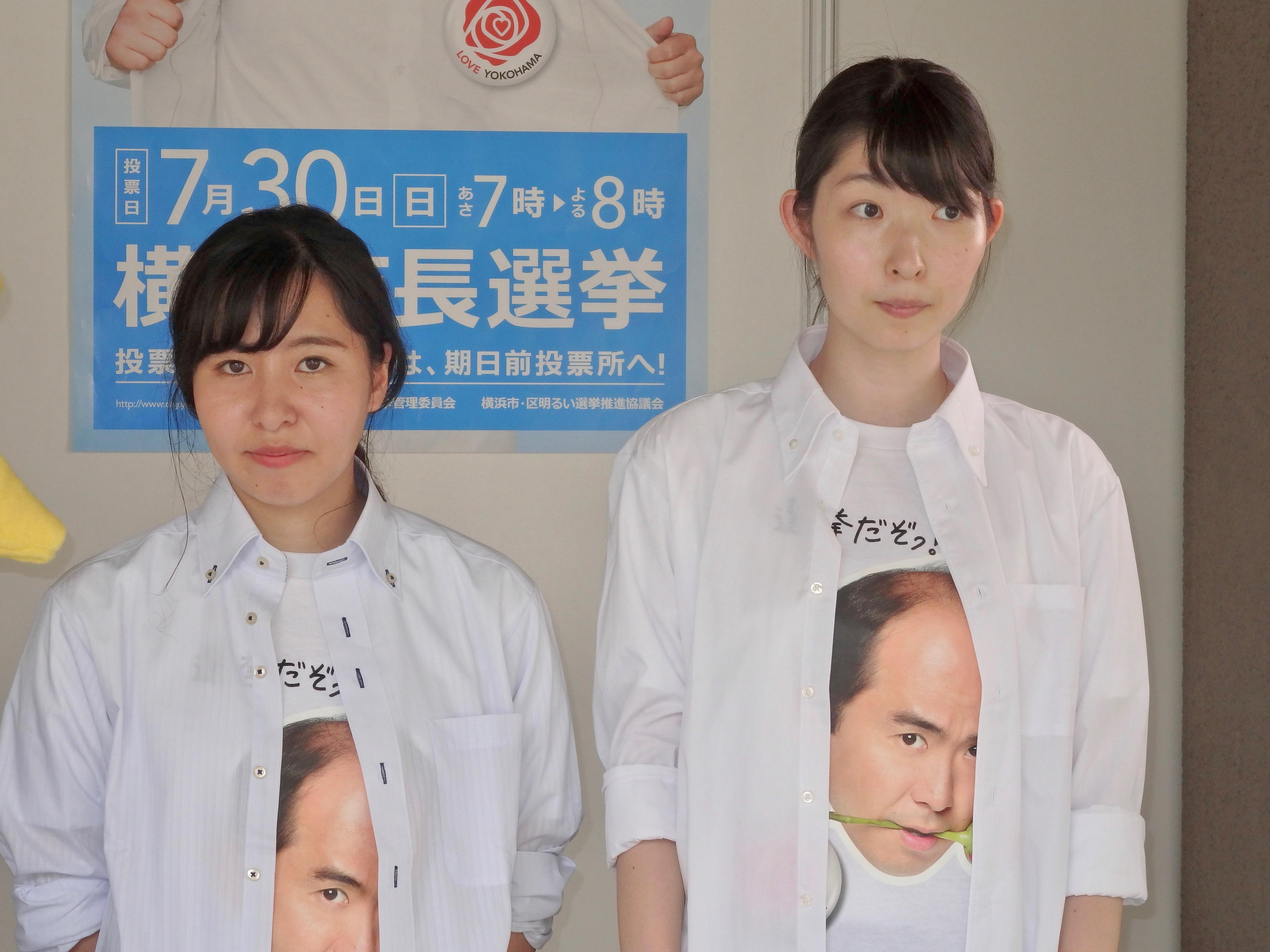 http://news.yoshimoto.co.jp/20170716164418-354b44b21408fb6c2e27f49a704ec602d93ac414.jpg