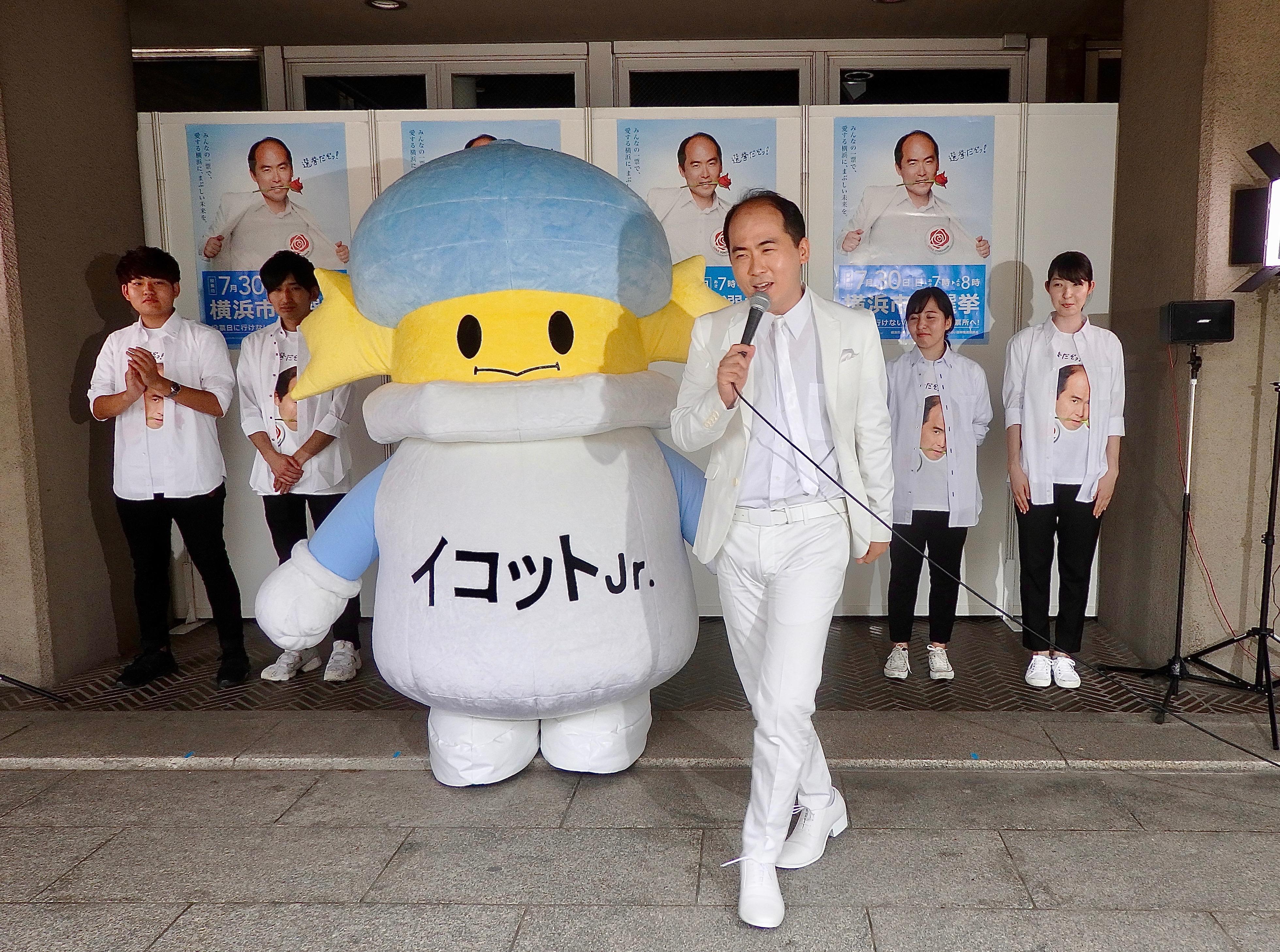 http://news.yoshimoto.co.jp/20170716164547-7c4512b86bdc11fc8641fa55d00c96d39b15d200.jpg