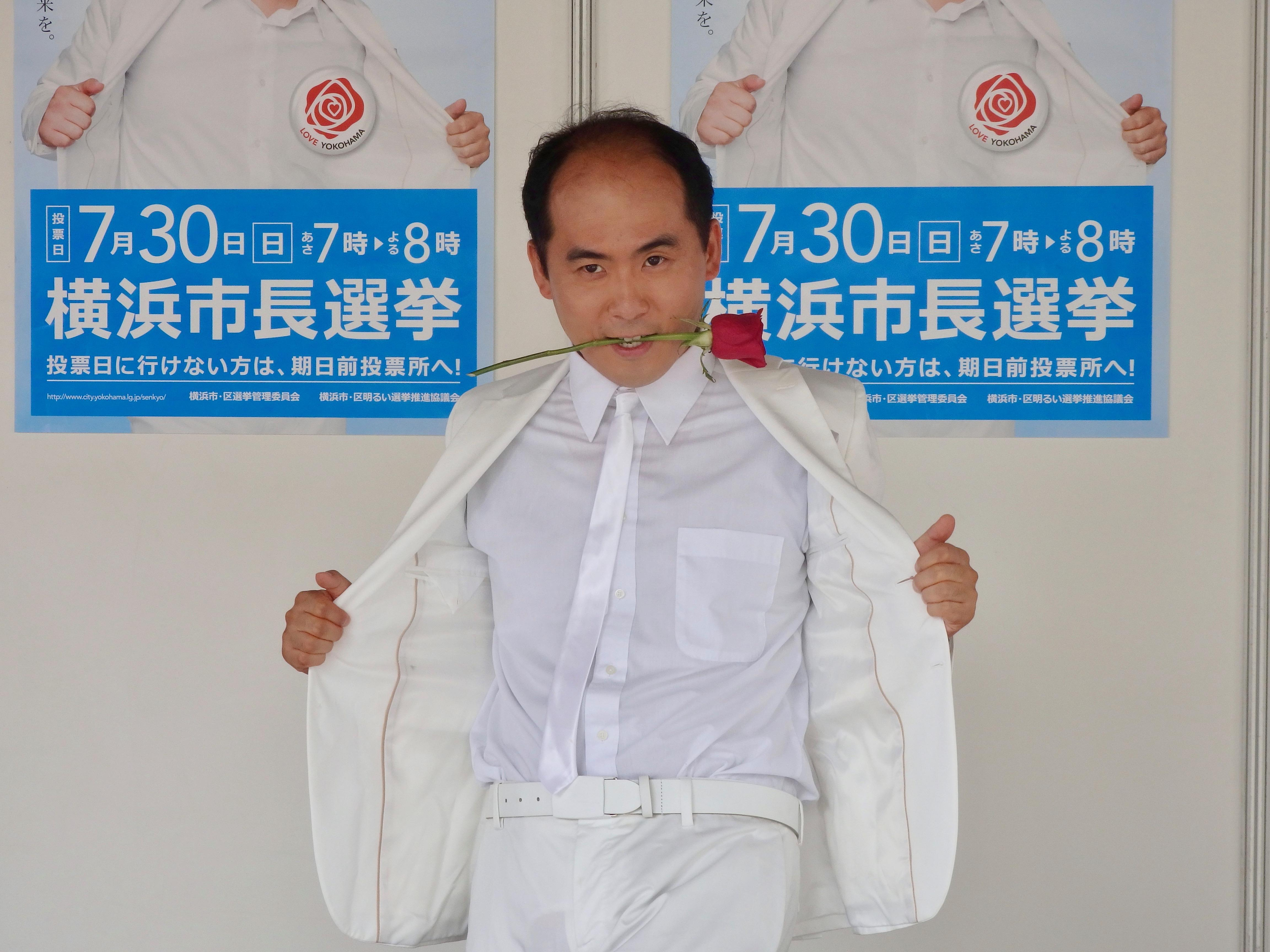 http://news.yoshimoto.co.jp/20170716165648-5414086390ba8653ea4aebe51bcf50ab24477536.jpg
