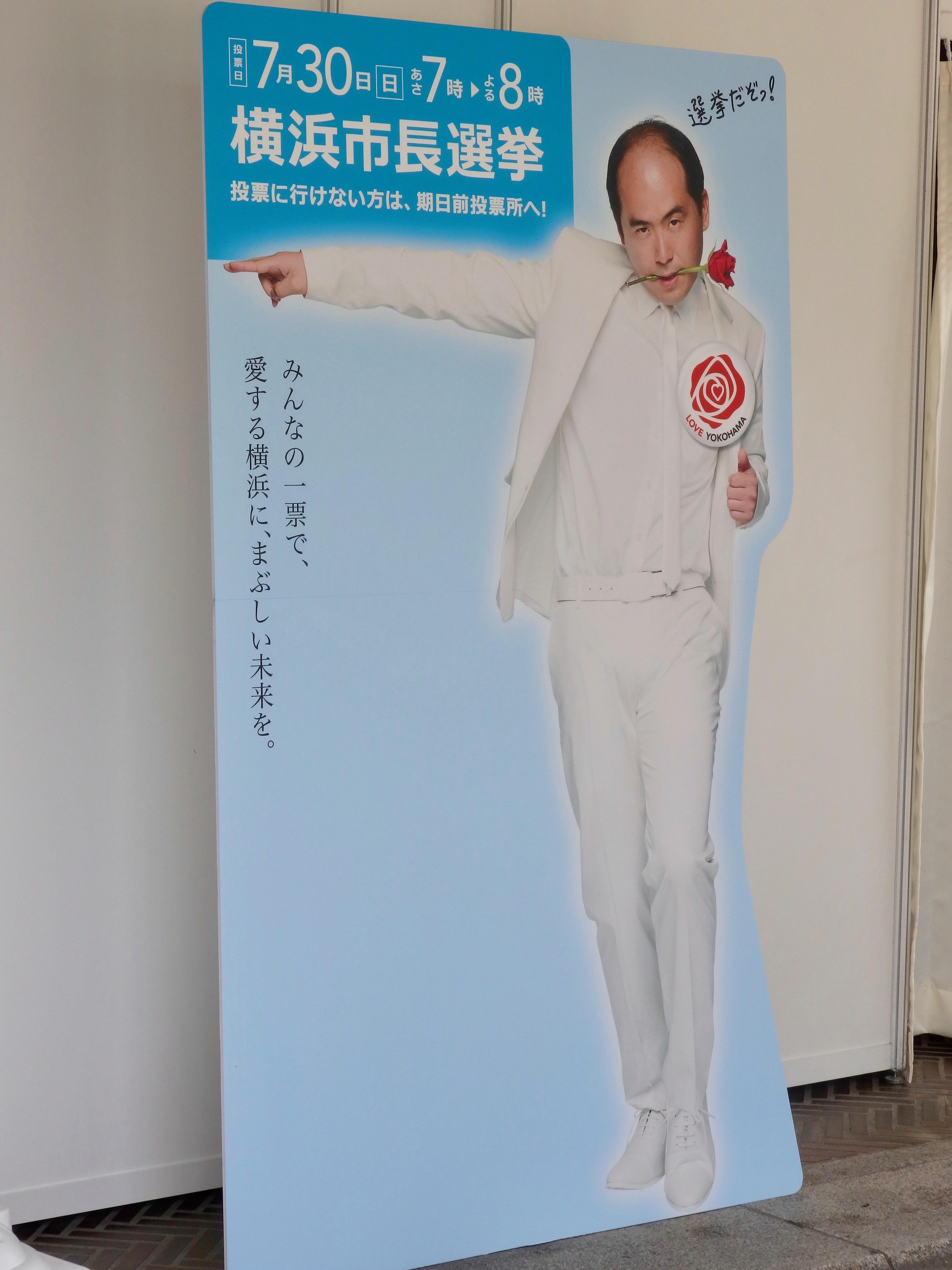 http://news.yoshimoto.co.jp/20170716170130-29921b152fe8b06b3cb838e8da9ccf74e1a6942a.jpg
