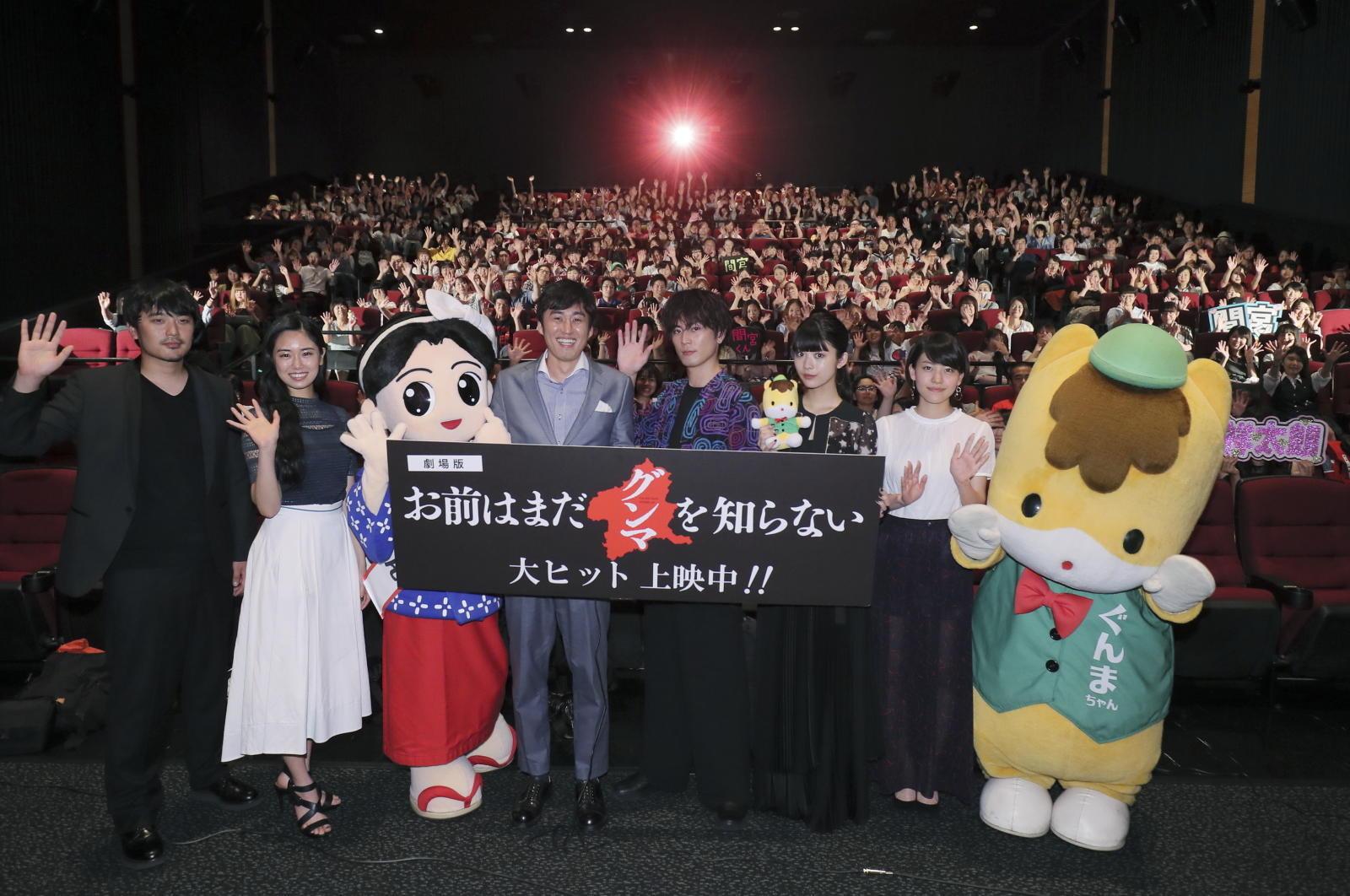 http://news.yoshimoto.co.jp/20170716170832-707639fb8999ea6e032f3bcdeee628c8914acdbf.jpg