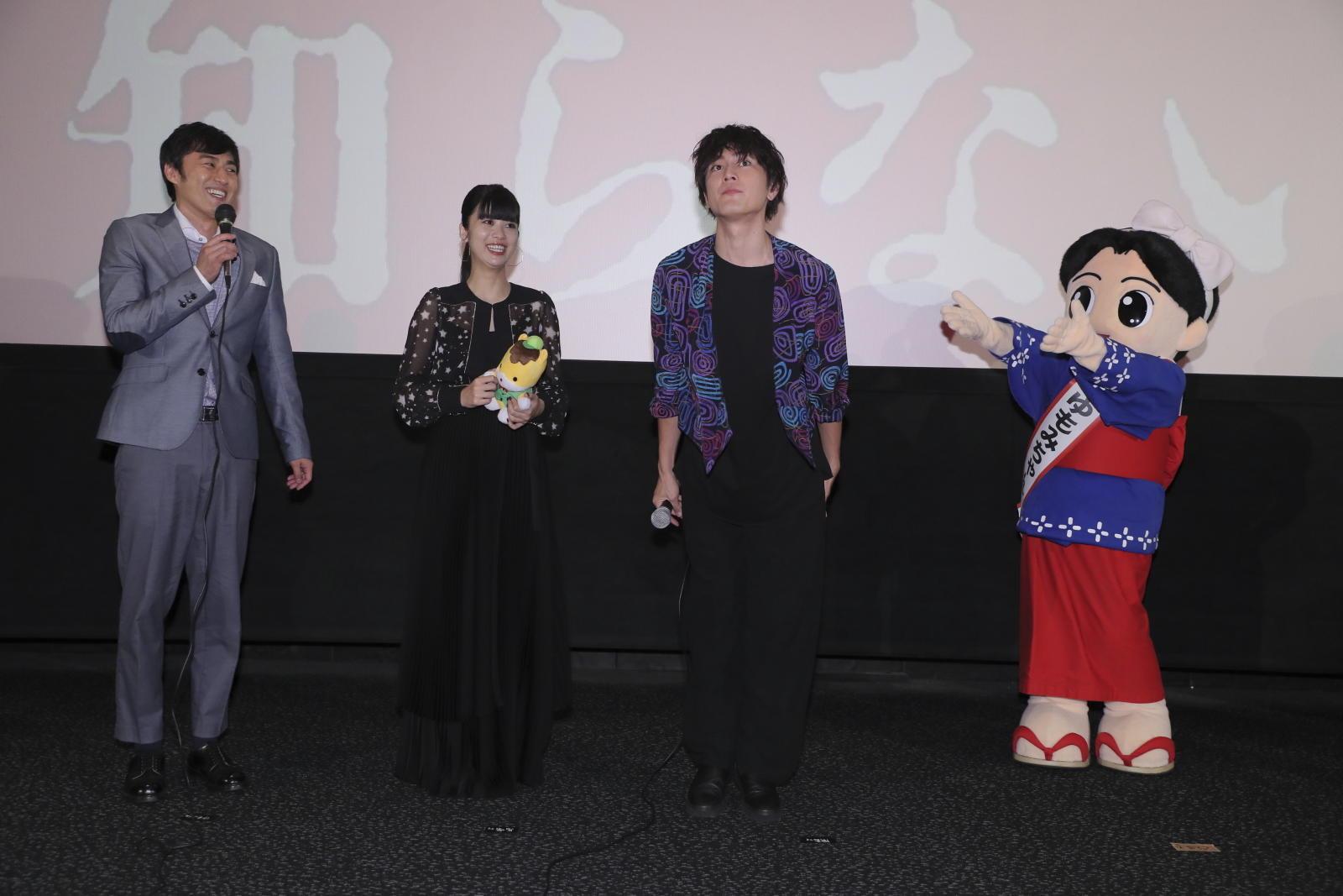 http://news.yoshimoto.co.jp/20170716171542-2d37eb7f9b5141d2c6f9a89a4bec74d4f6d61609.jpg