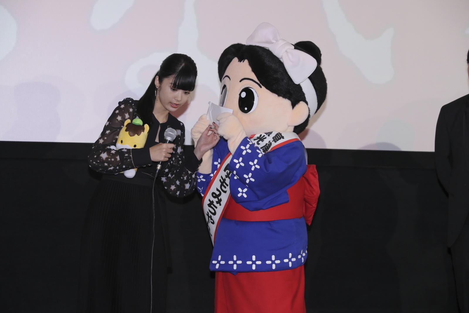 http://news.yoshimoto.co.jp/20170716174045-d167148ad48be61439aa19eddaed284c51ce2e1d.jpg