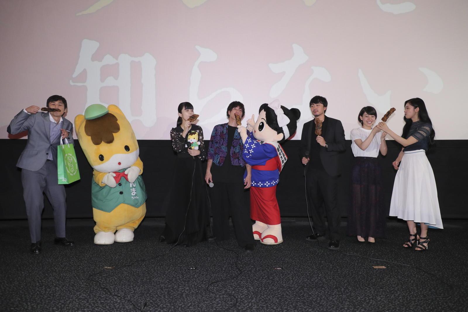http://news.yoshimoto.co.jp/20170716174158-bea263164734be203d111a475a1cc2e4e24a7124.jpg