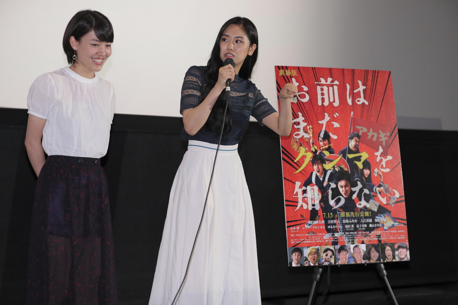 http://news.yoshimoto.co.jp/20170716174453-075cb0151dd360aaae3a3673115ad1a9257281be.jpg