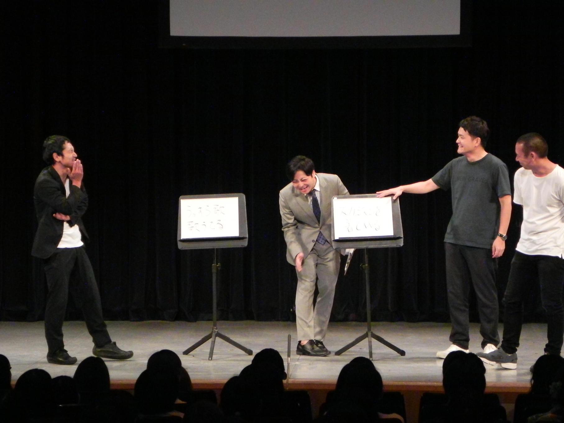 http://news.yoshimoto.co.jp/20170717195823-60aafa40db099467b523b389127f8a9448dcf45a.jpg