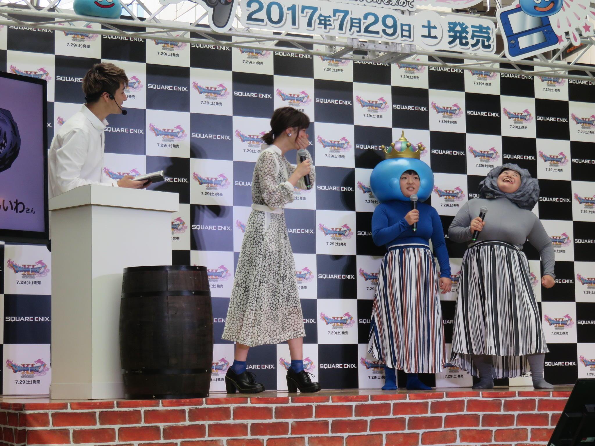 http://news.yoshimoto.co.jp/20170717230210-8bd9b017a3810f4e3ca6dbd163f4524173bd56d4.jpg