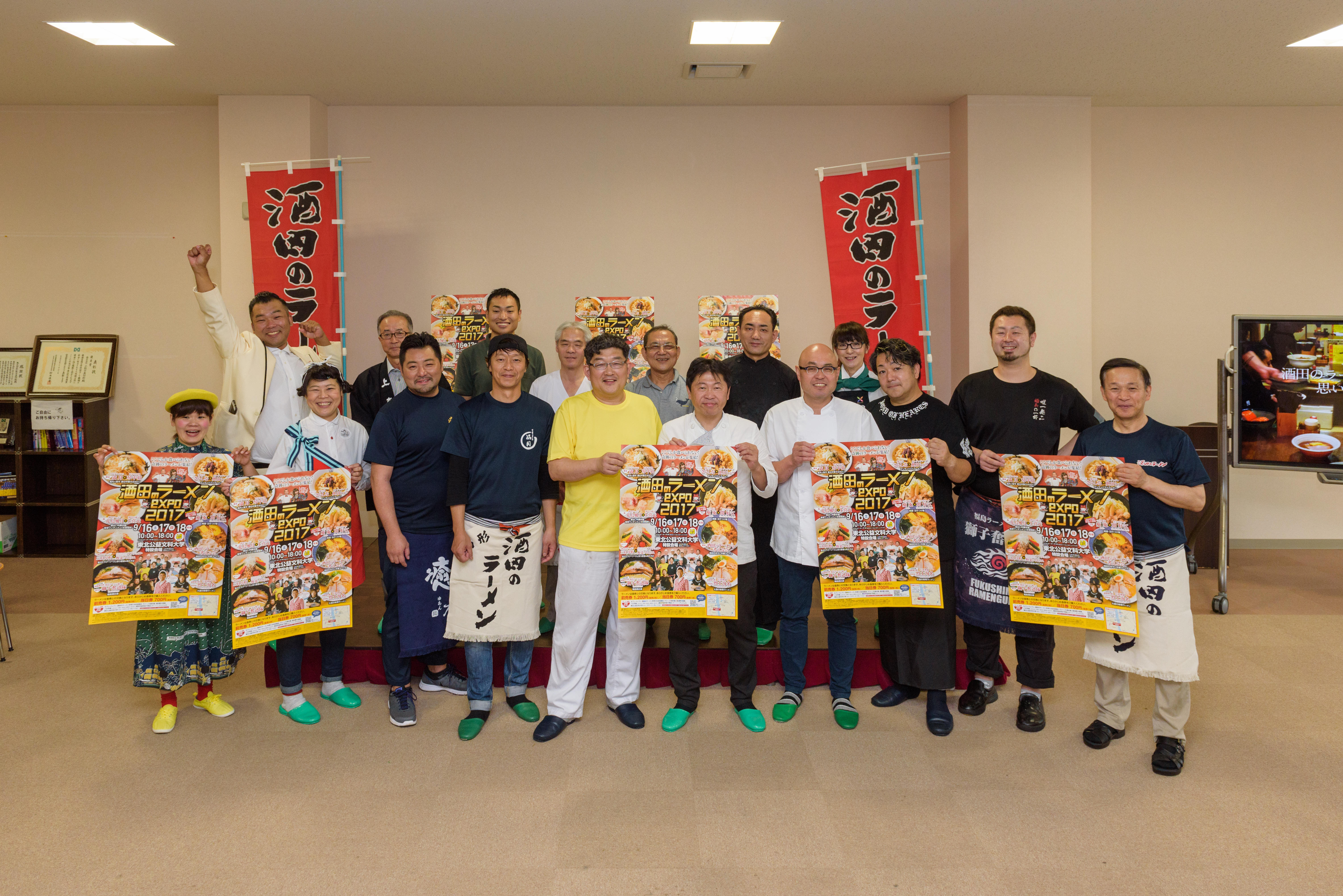 http://news.yoshimoto.co.jp/20170718111245-e15ee6a43ab9d1ce90ad89dddb4b874104682b9f.jpg