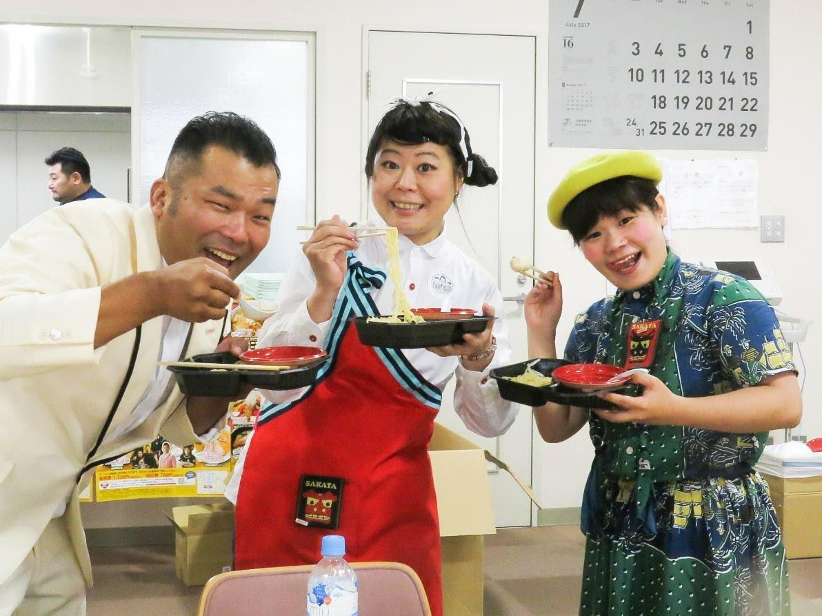 http://news.yoshimoto.co.jp/20170718112020-1d63017f9abbe4744220ac1cb2a0af02d3b0993d.jpg
