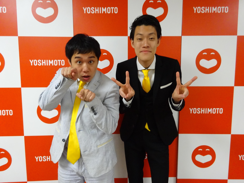 http://news.yoshimoto.co.jp/20170725133338-f01f5797c4c4cd47472bcc868c18d3604ff73005.jpg