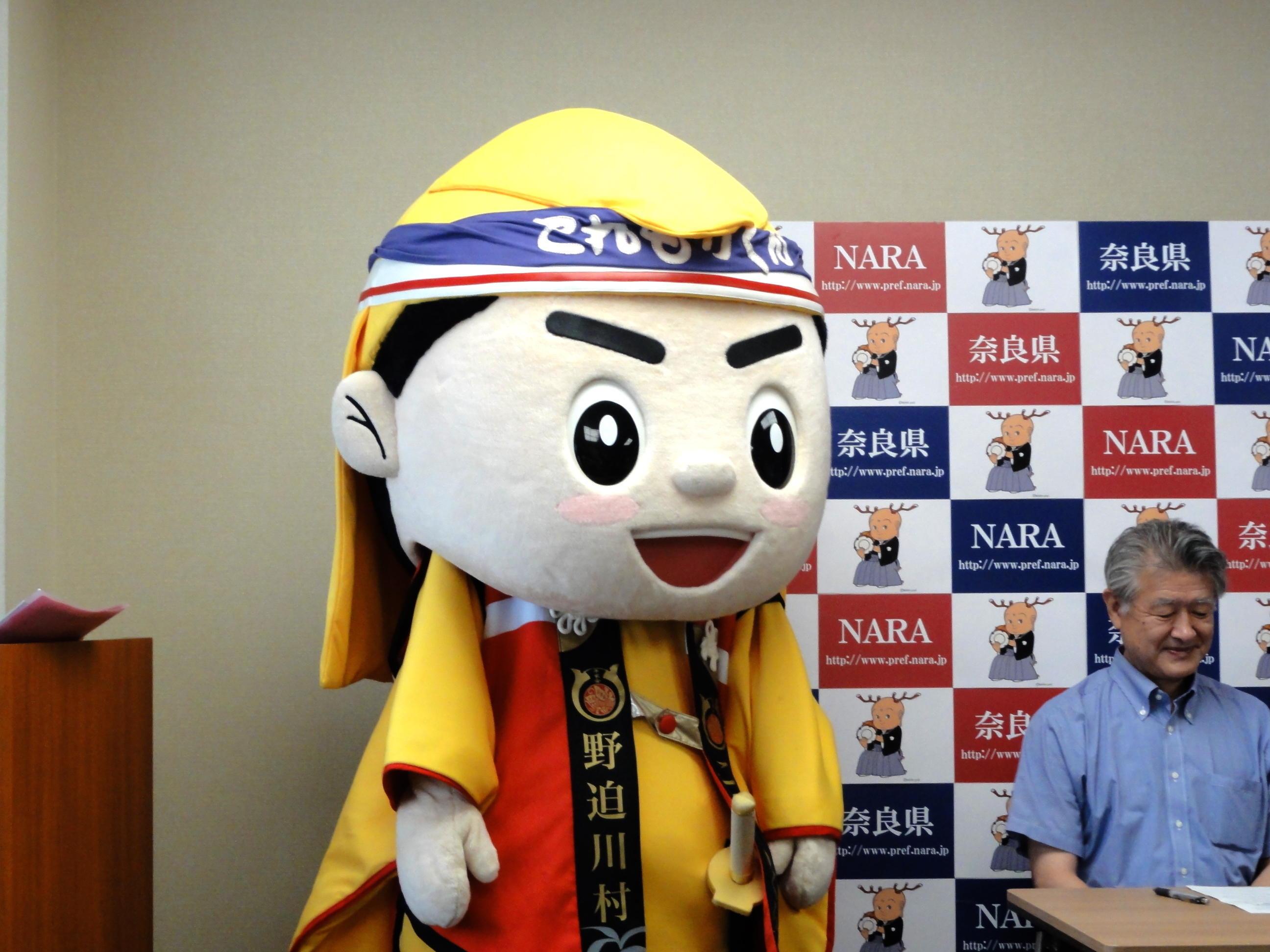 http://news.yoshimoto.co.jp/20170727211810-8ad26dec6a9abb46040aeb7f8a481ee74a23674c.jpg