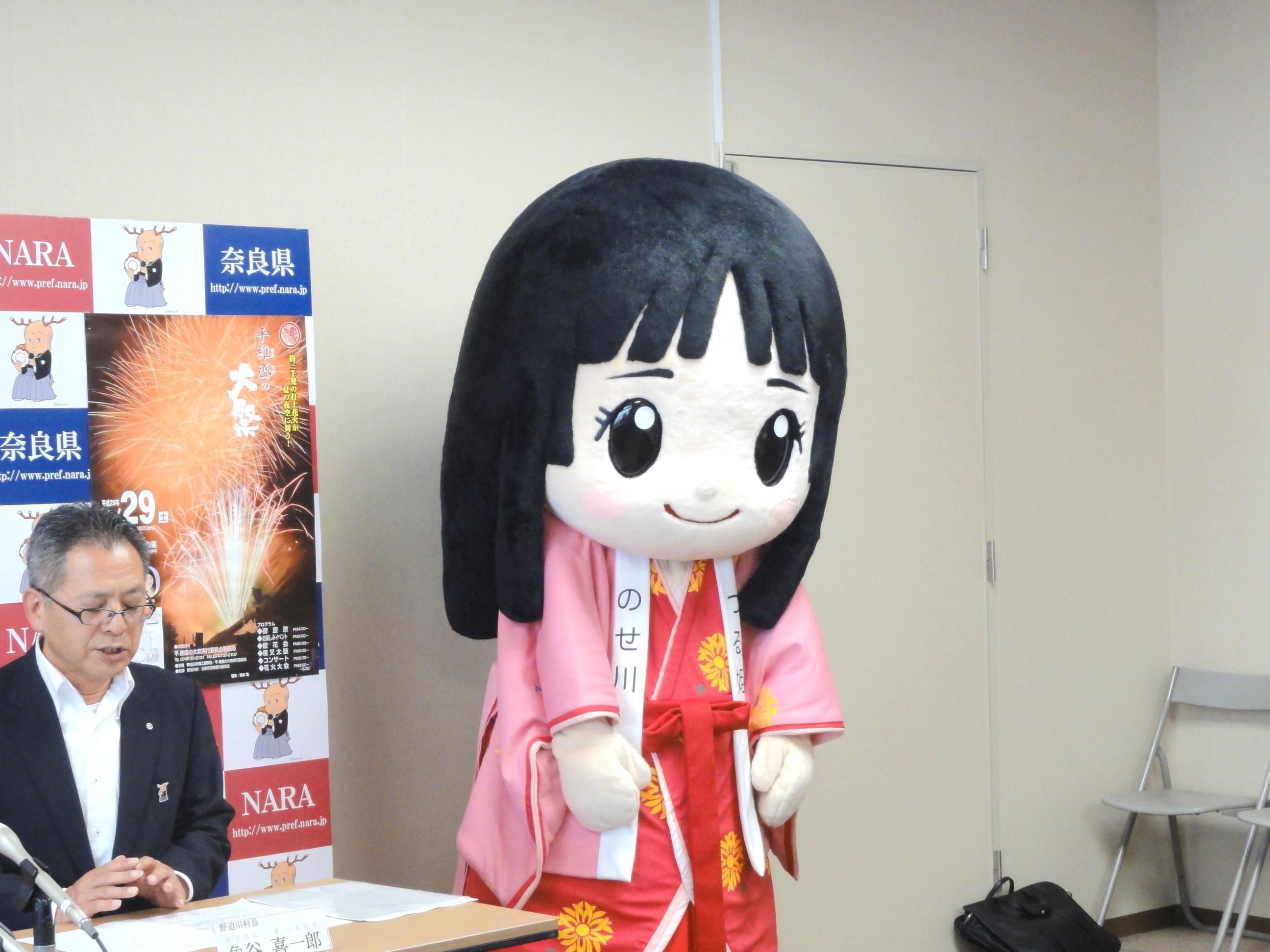 http://news.yoshimoto.co.jp/20170727211838-5e49961799364bd0d1ea2918e089d8be08ab33e2.jpg