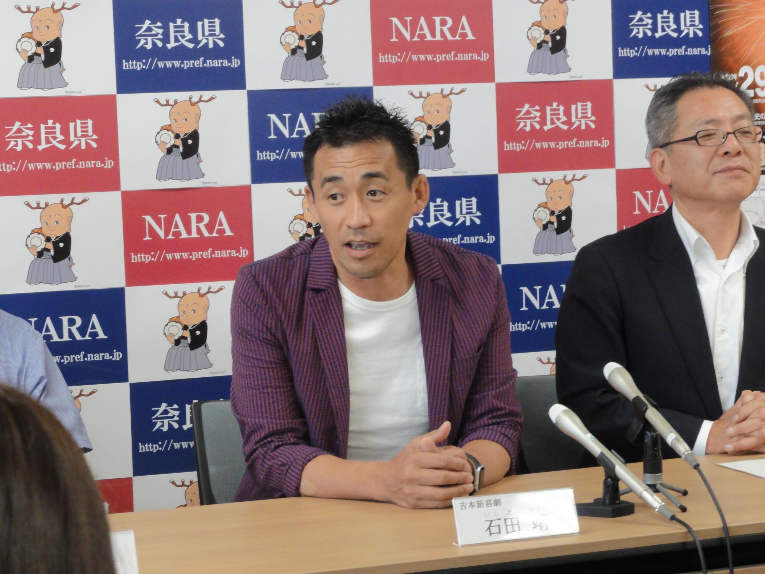 http://news.yoshimoto.co.jp/20170727211949-91d7c12979d785f2ba6be183641255b75e4de1d4.jpg
