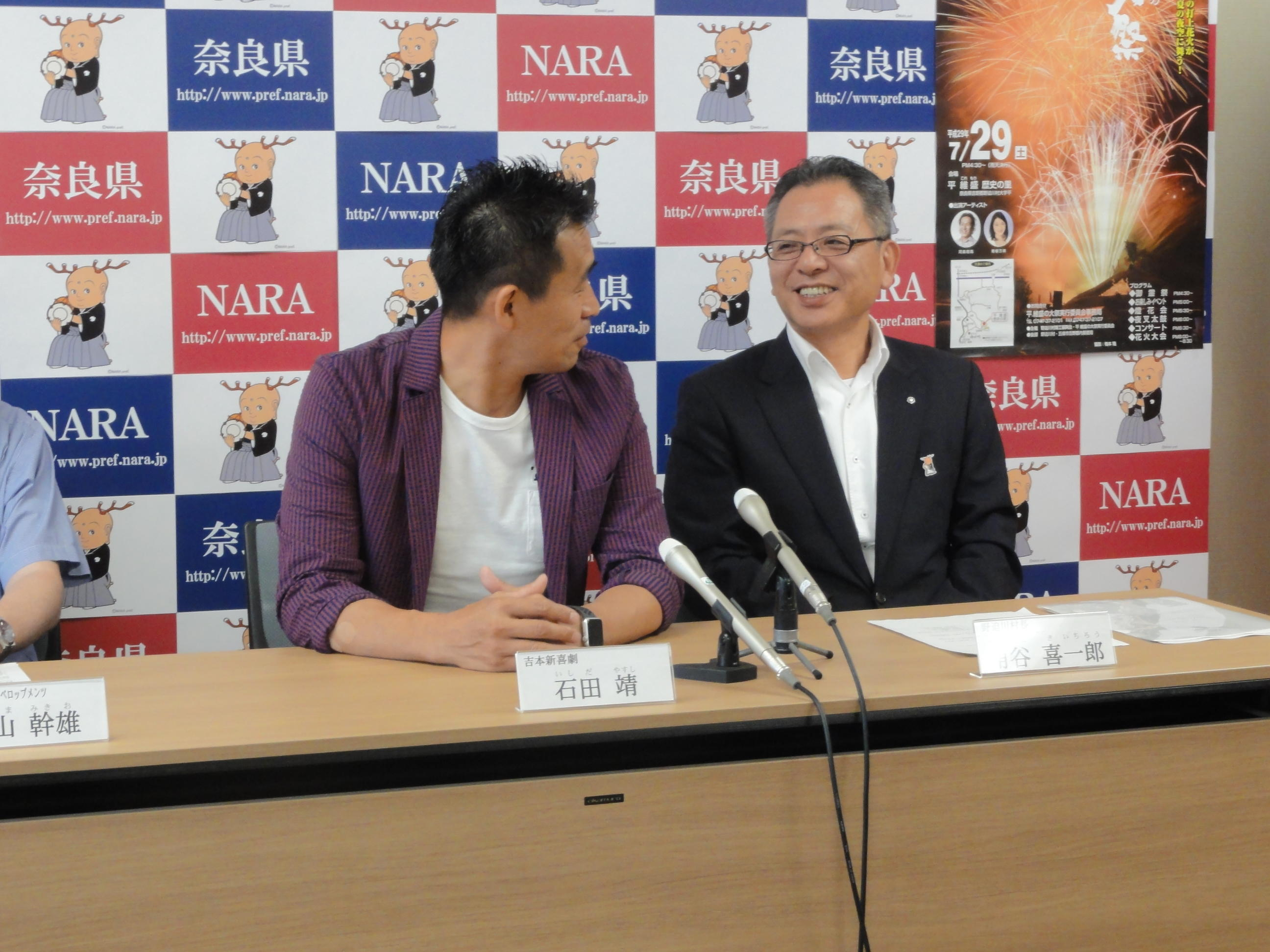http://news.yoshimoto.co.jp/20170727212010-1f4dd4348076ff13d2c9e6daa7f3e7d81def5e6e.jpg