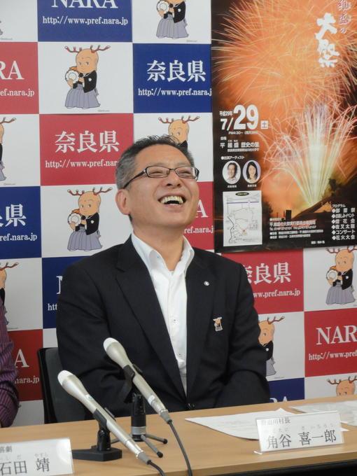 http://news.yoshimoto.co.jp/20170727212044-2362ea46ad710b10badf9606b9e56b2905a03695.jpg