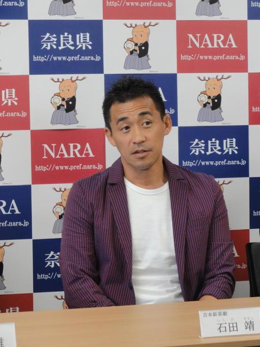 http://news.yoshimoto.co.jp/20170727212123-c41660e76f61497e44801e05d1ec8cb1de8a6231.jpg