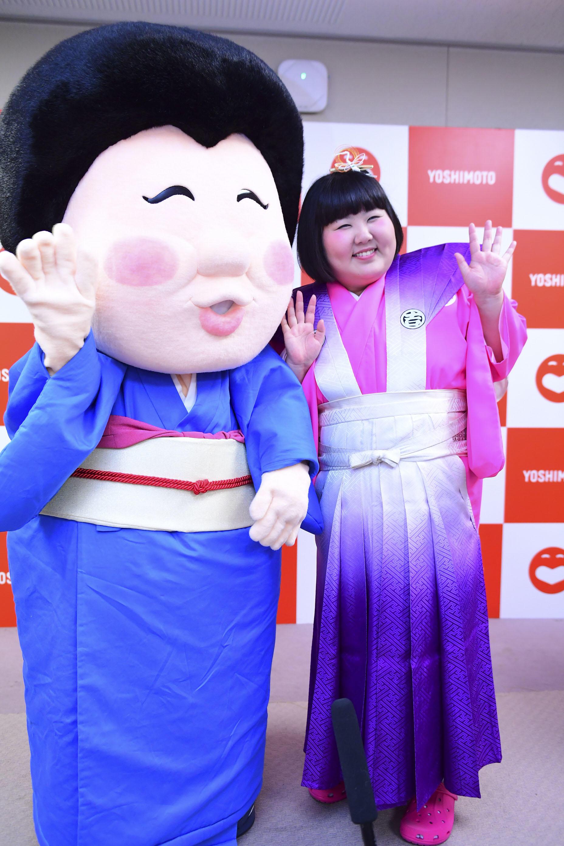 http://news.yoshimoto.co.jp/20170728005620-028c6dbbb13389eac31ca88941b5f0e313f890da.jpg