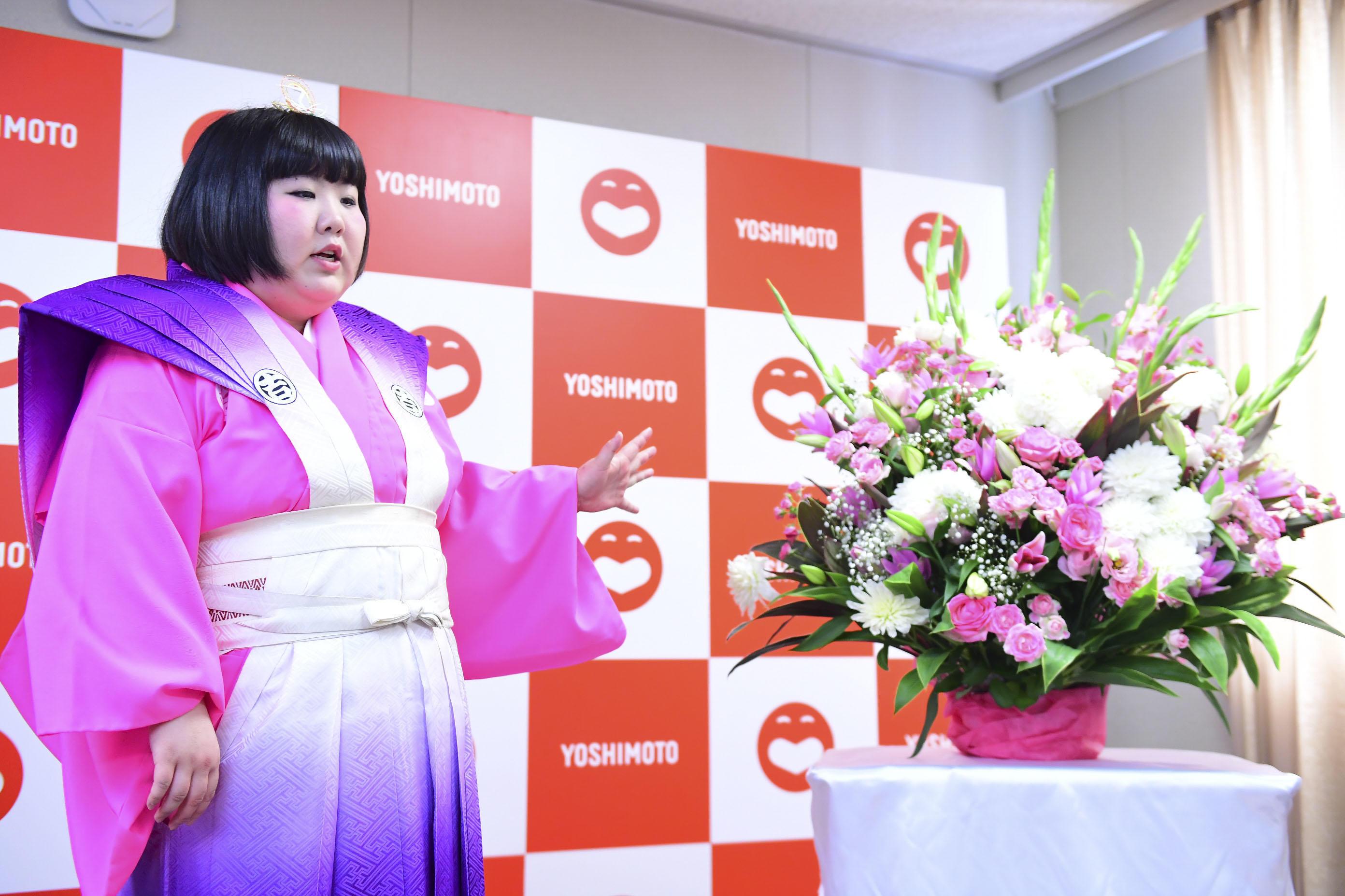 http://news.yoshimoto.co.jp/20170728005627-0a2a1128b4401c949d995edf99ab53a76b28f34f.jpg