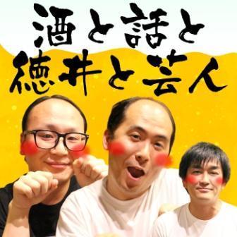 http://news.yoshimoto.co.jp/20170728154530-b4691a909ce71737d36395be448df6b0c6463fcb.jpg