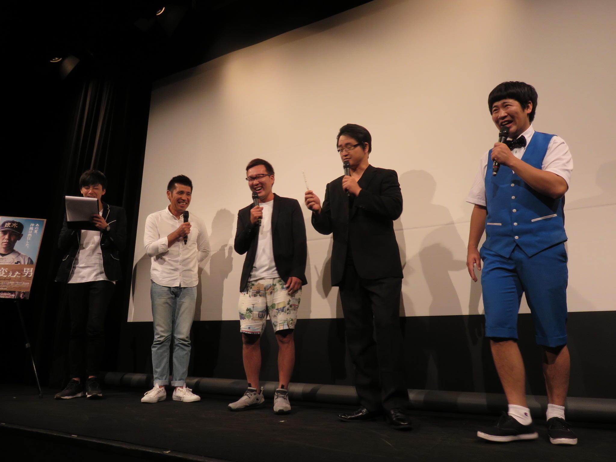 http://news.yoshimoto.co.jp/20170728223413-c5d92f40b7a7ef5bb6b223fde9de007219fd8388.jpg